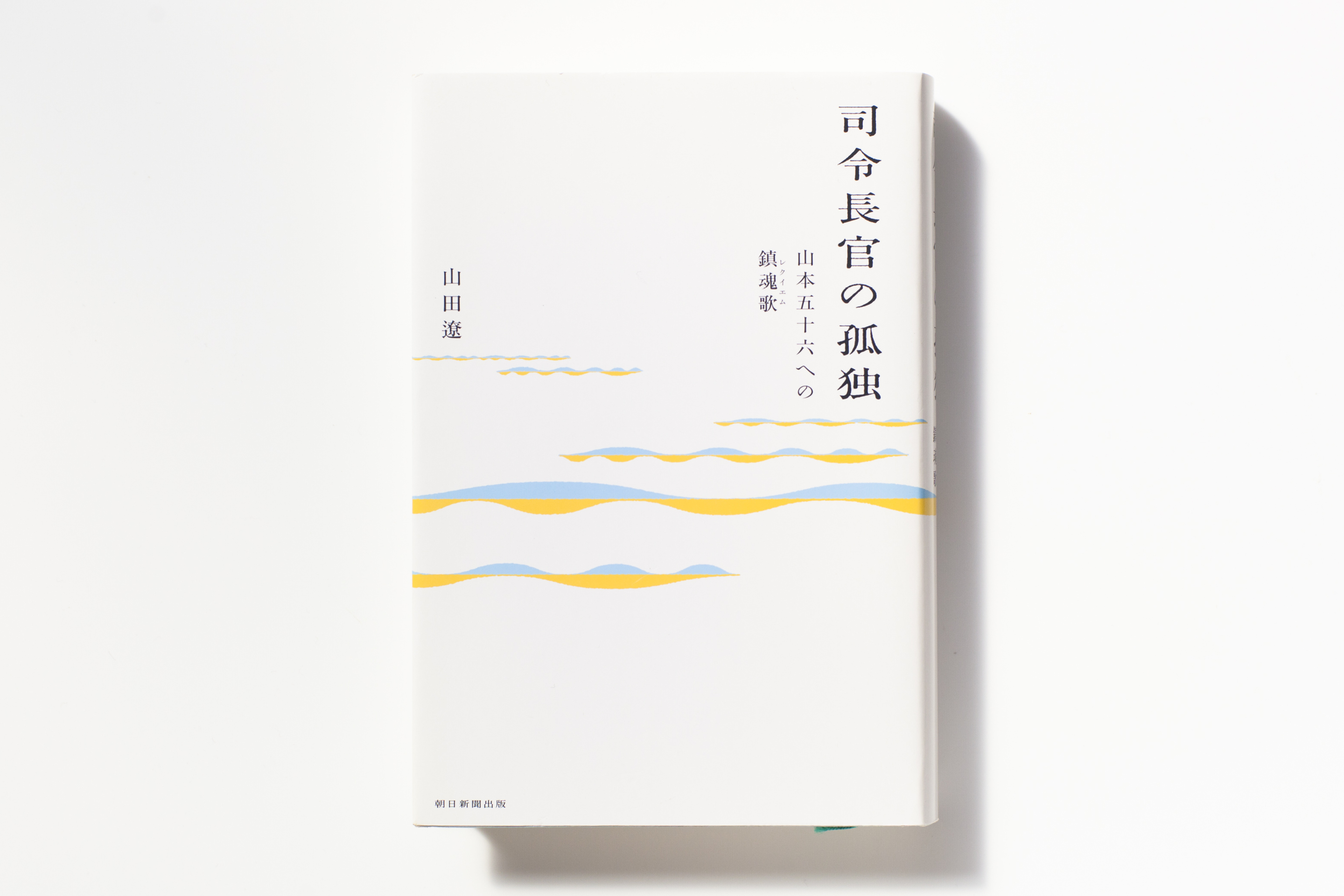 WORKS_BOOK5