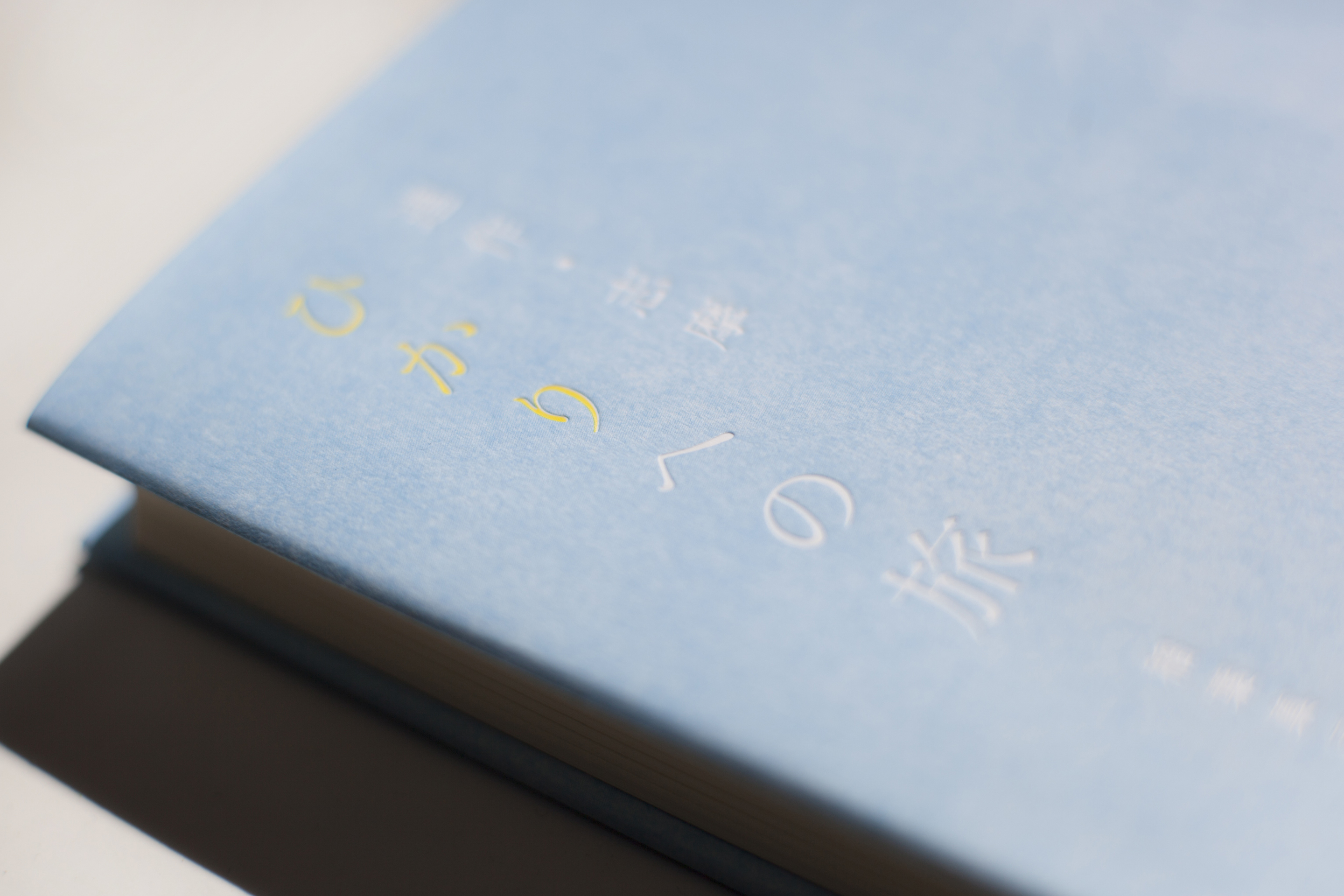 WORKS_BOOK52