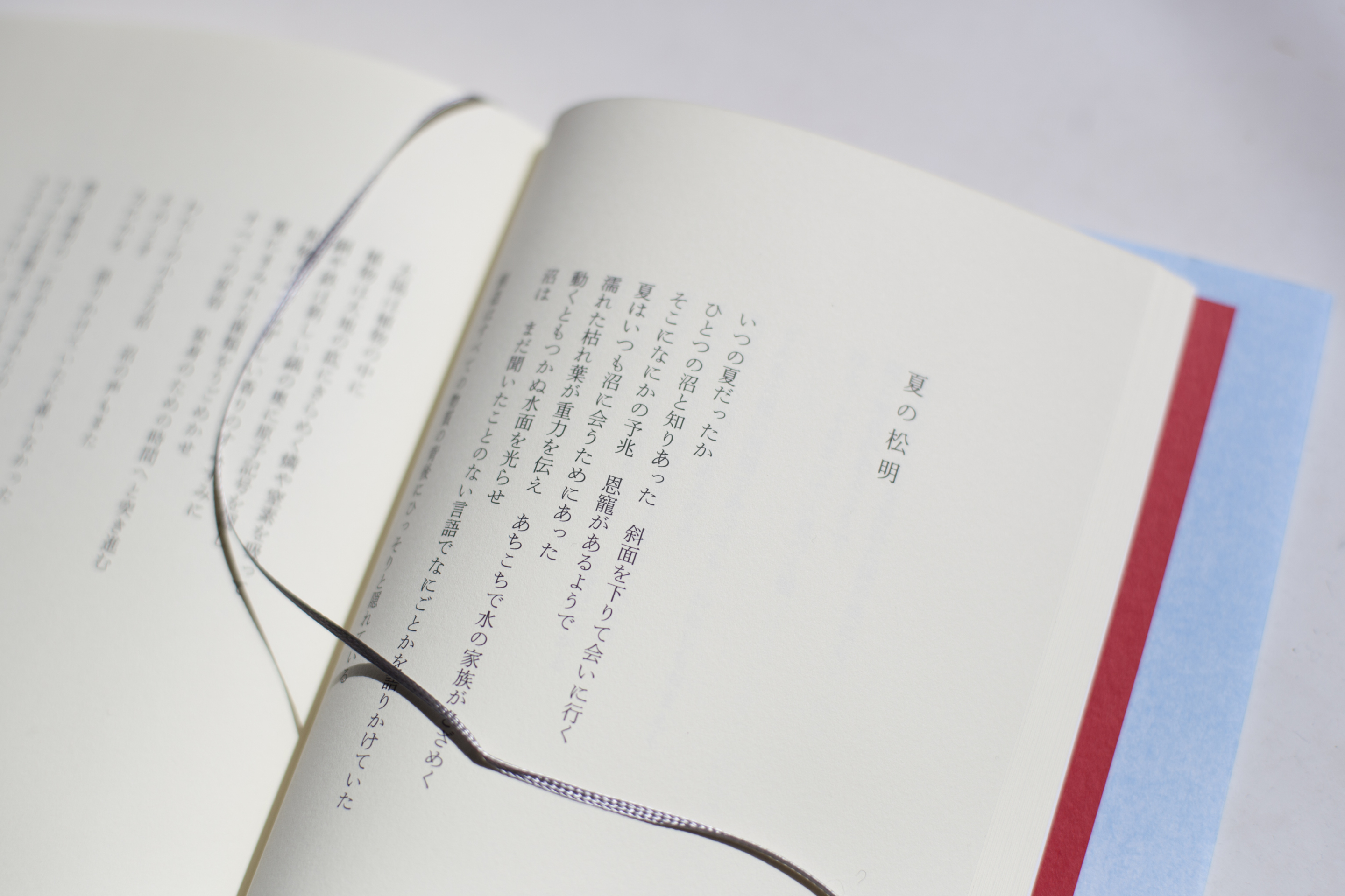 WORKS_BOOK54