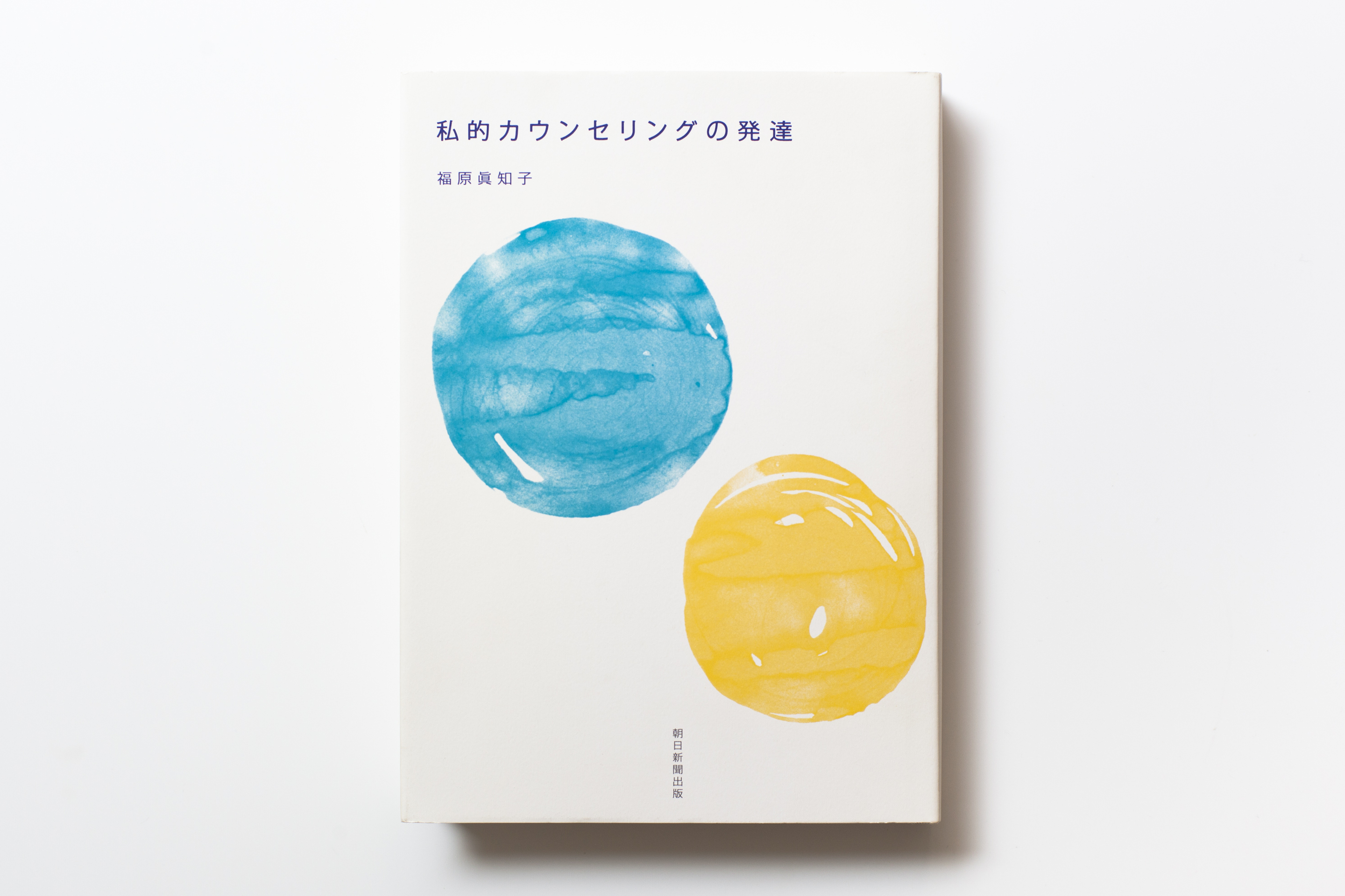 WORKS_BOOK60
