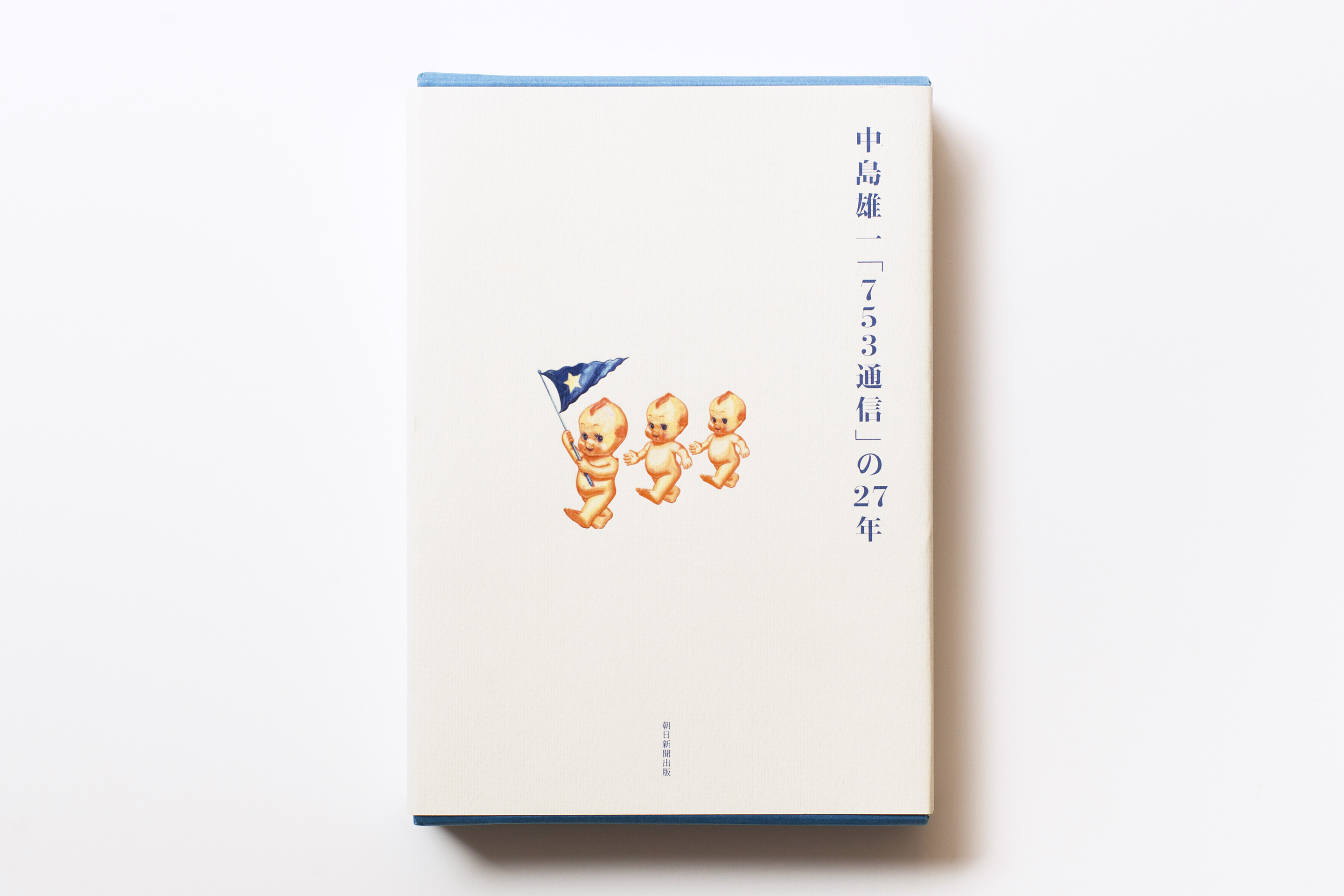 WORKS_BOOK62