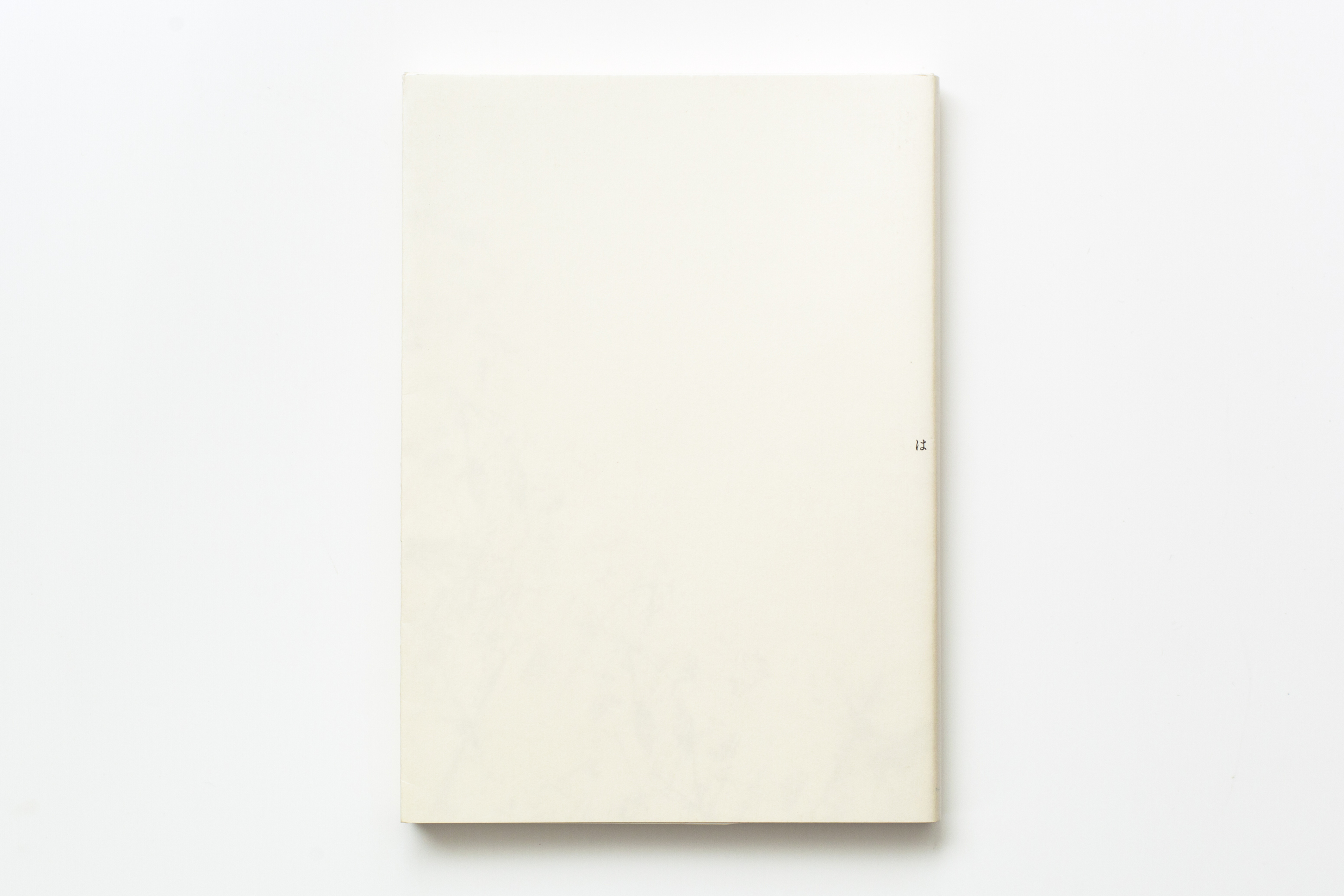 WORKS_BOOK72