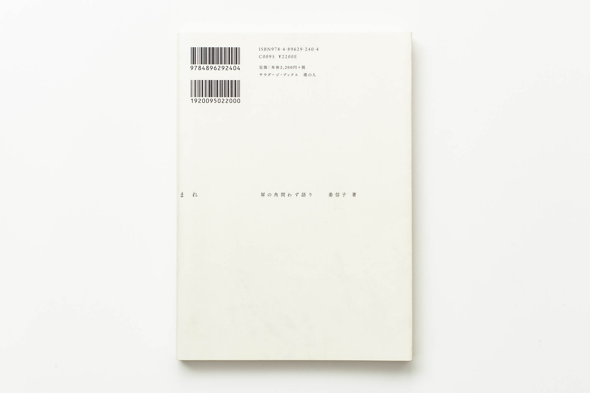 WORKS_BOOK73
