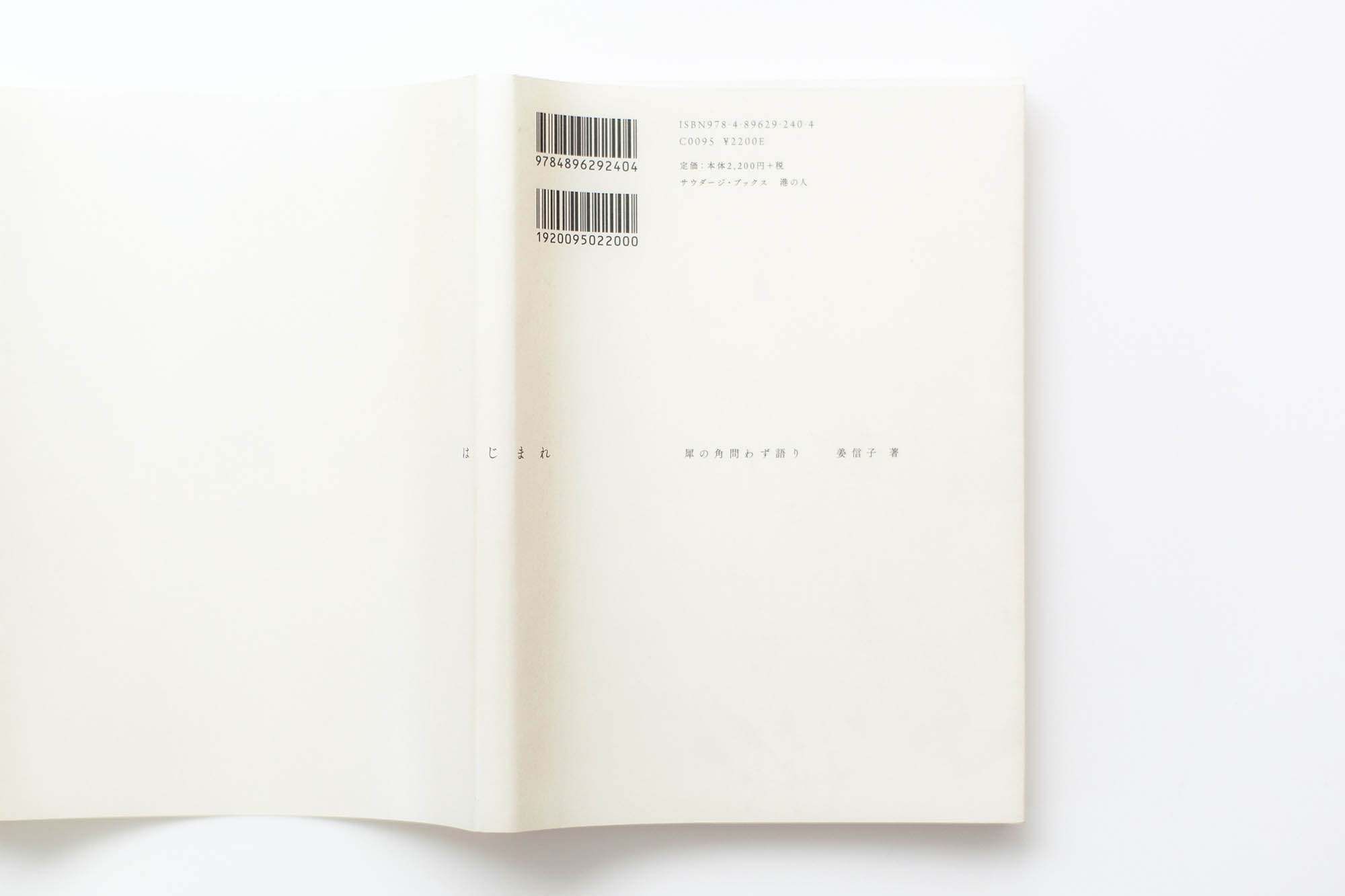 WORKS_BOOK74