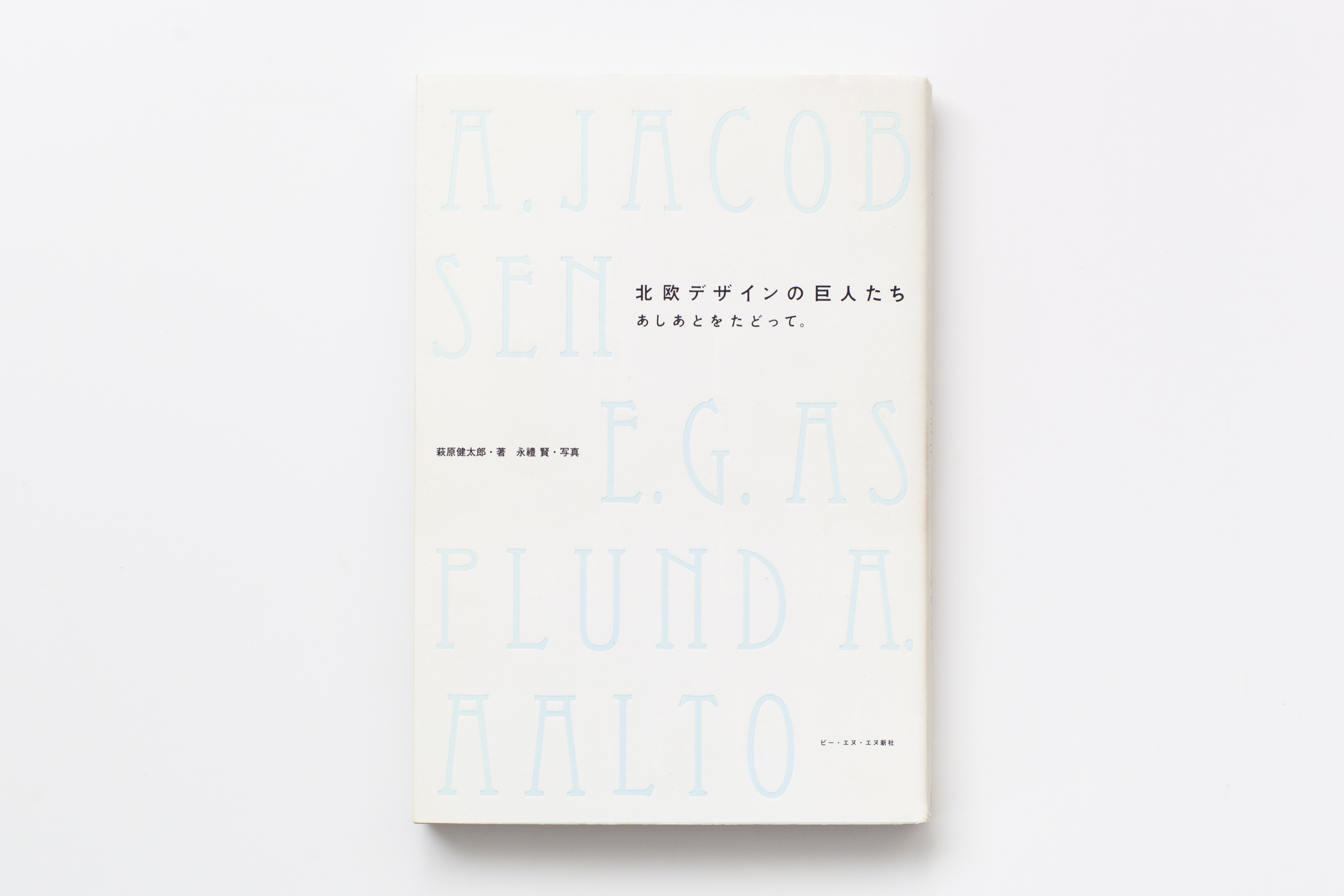 WORKS_BOOK78