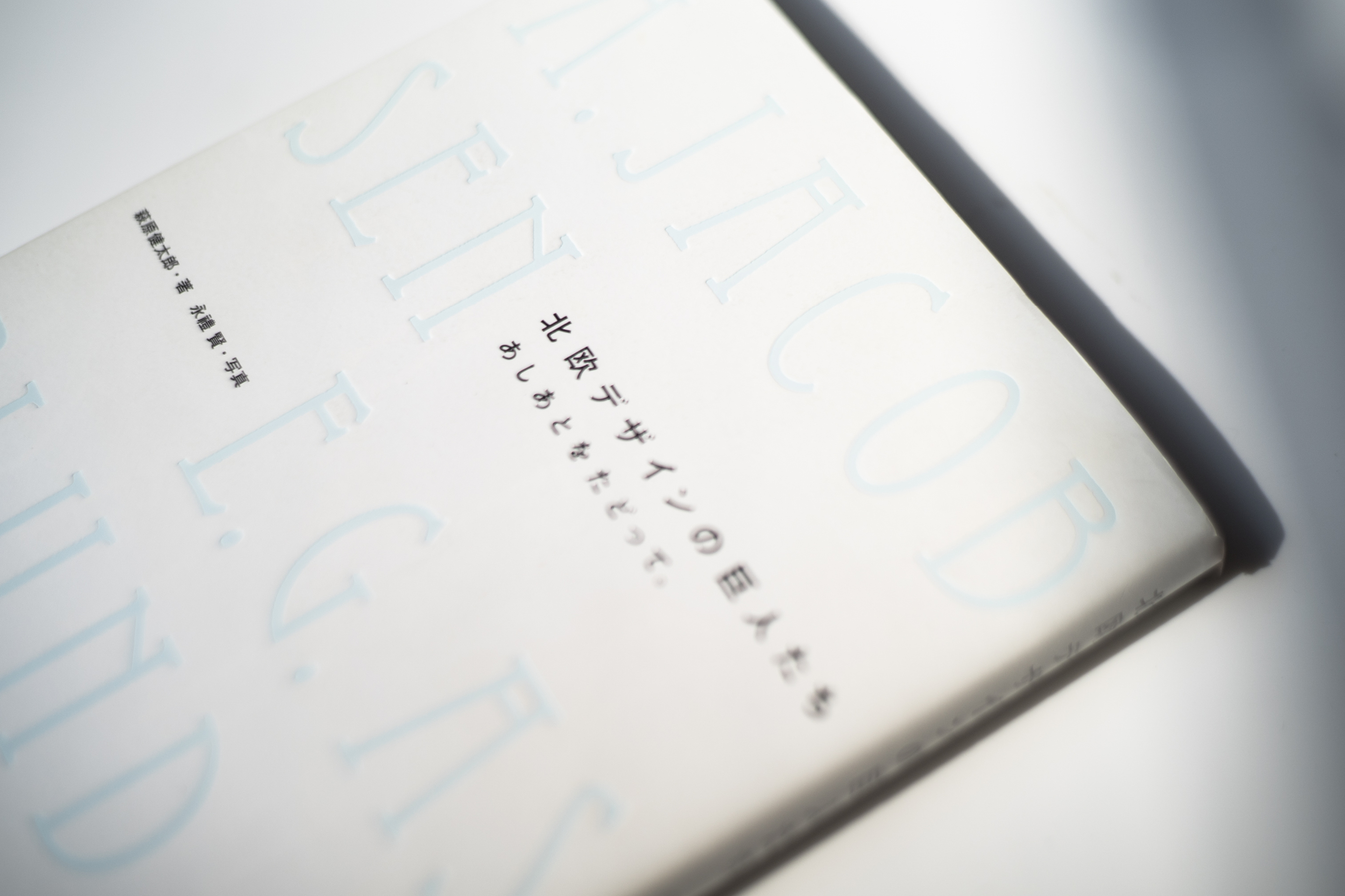 WORKS_BOOK79