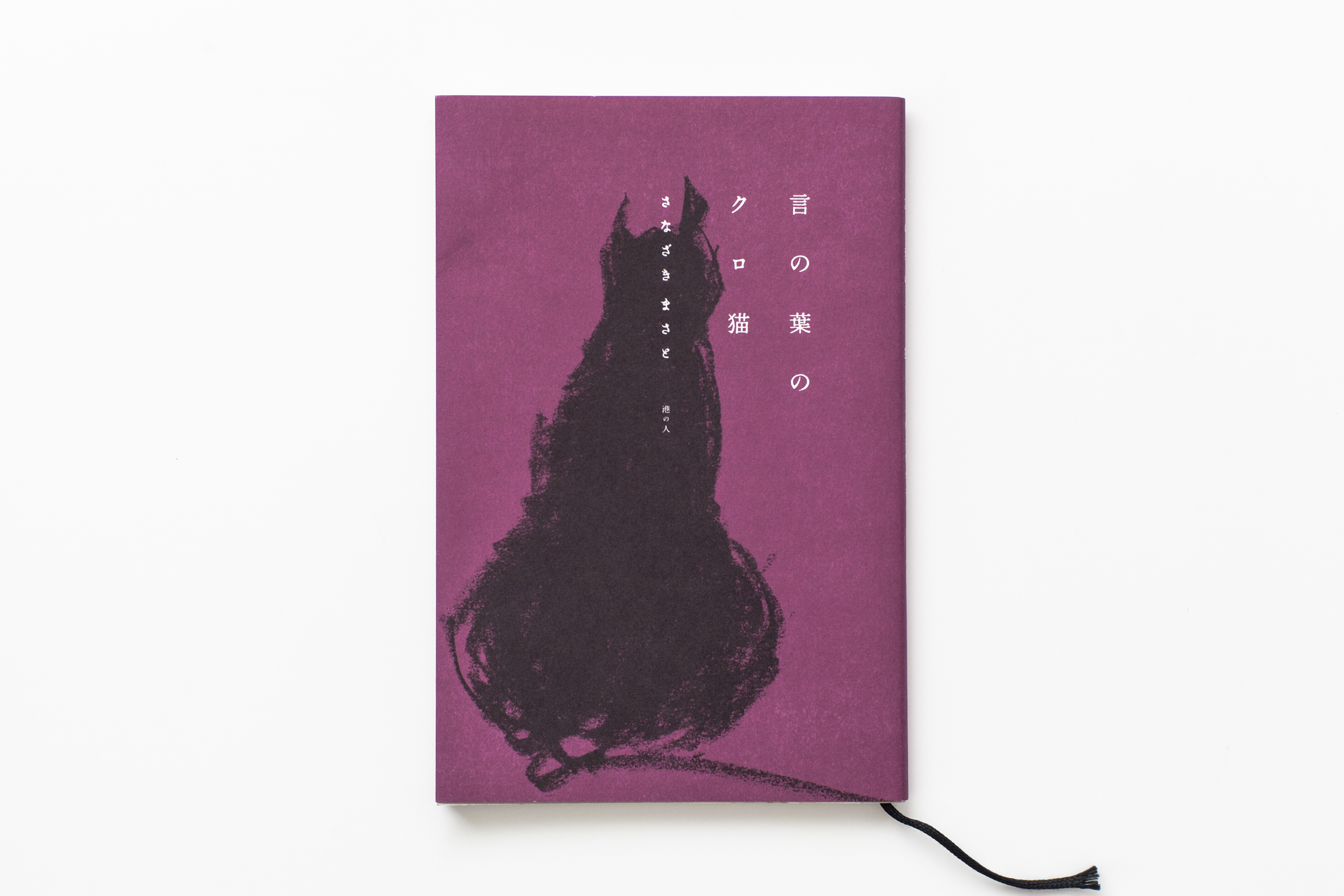WORKS_BOOK82
