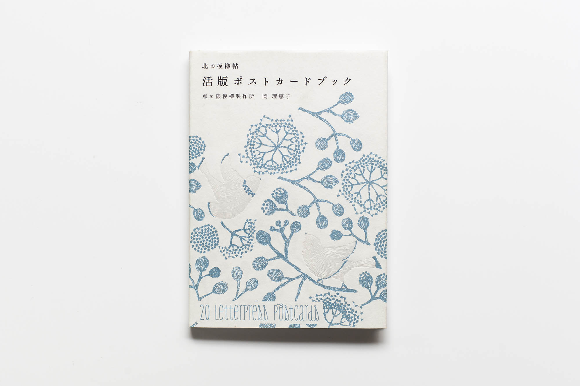 WORKS_BOOK261