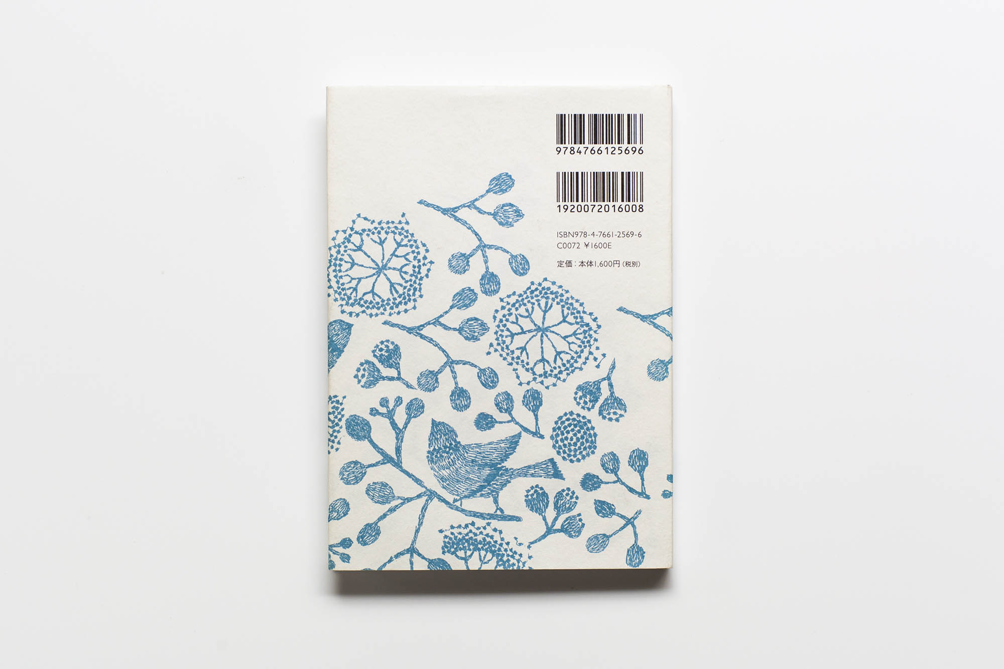 WORKS_BOOK262