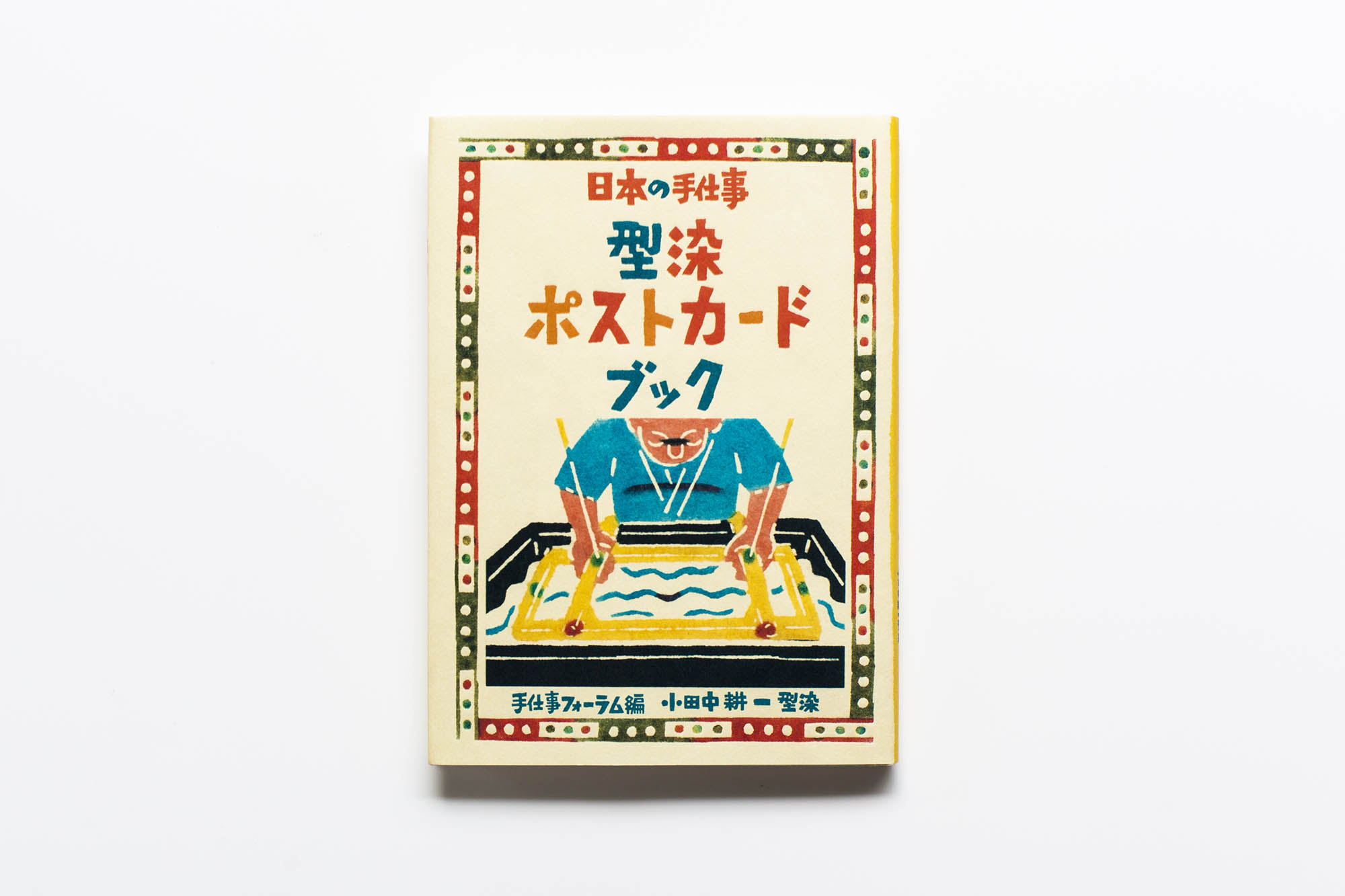 WORKS_BOOK264