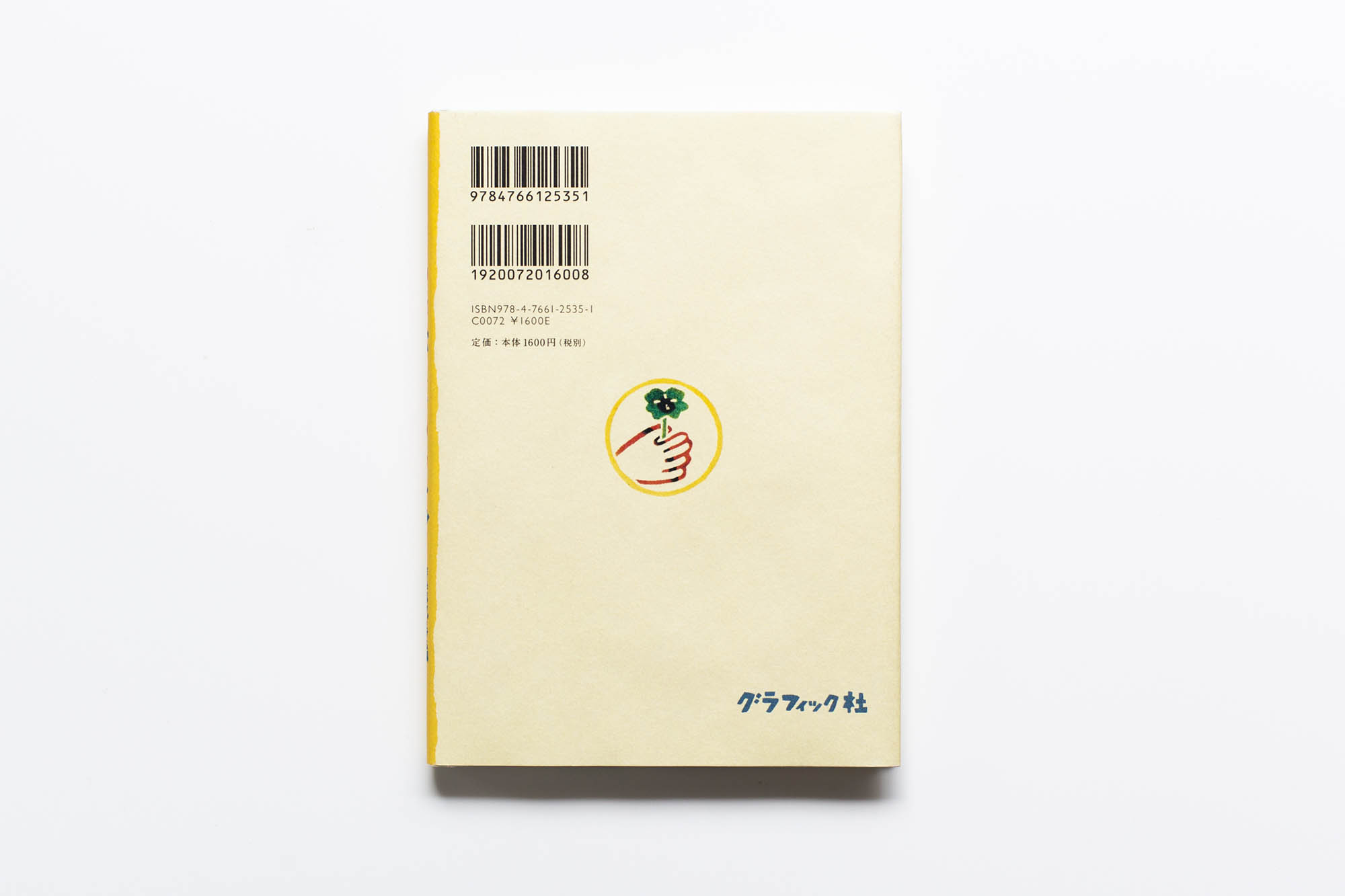 WORKS_BOOK265