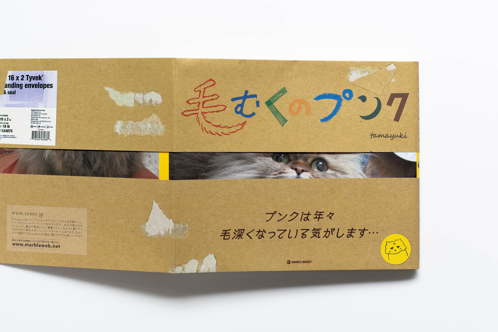 WORKS_BOOK268