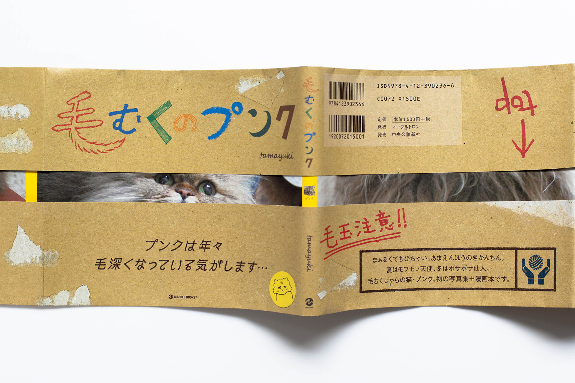 WORKS_BOOK269