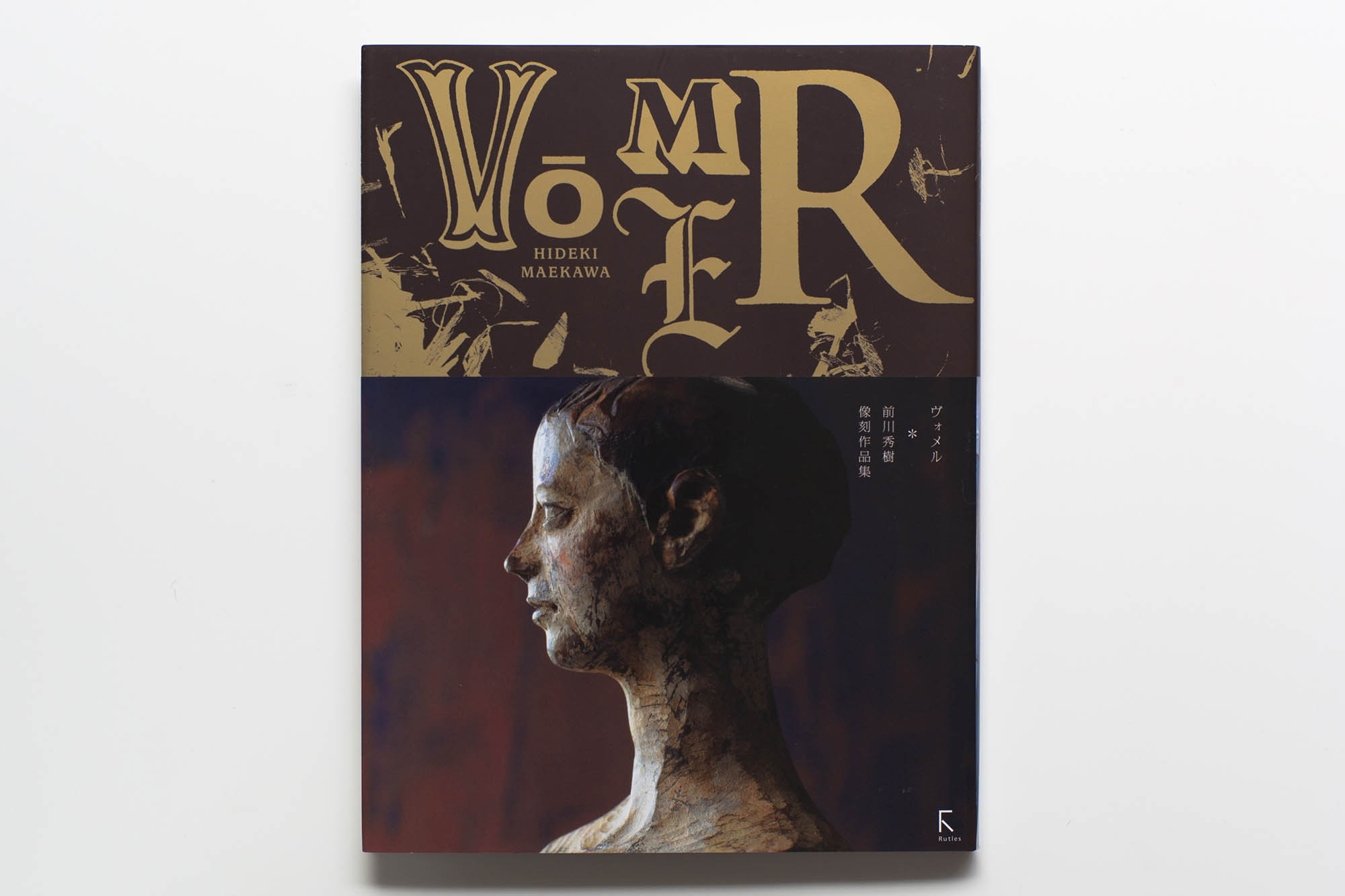 WORKS_BOOK274