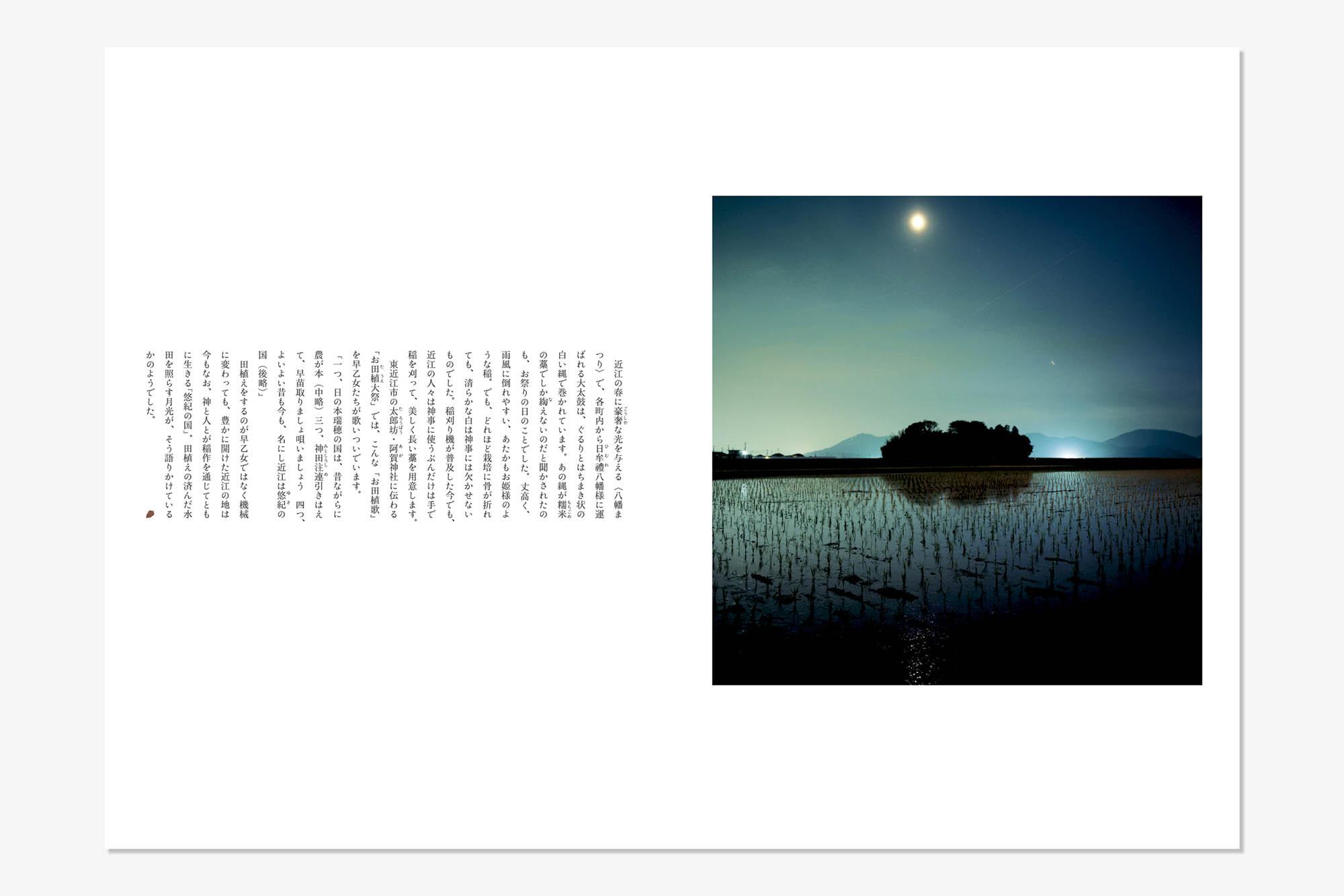 book_03_101