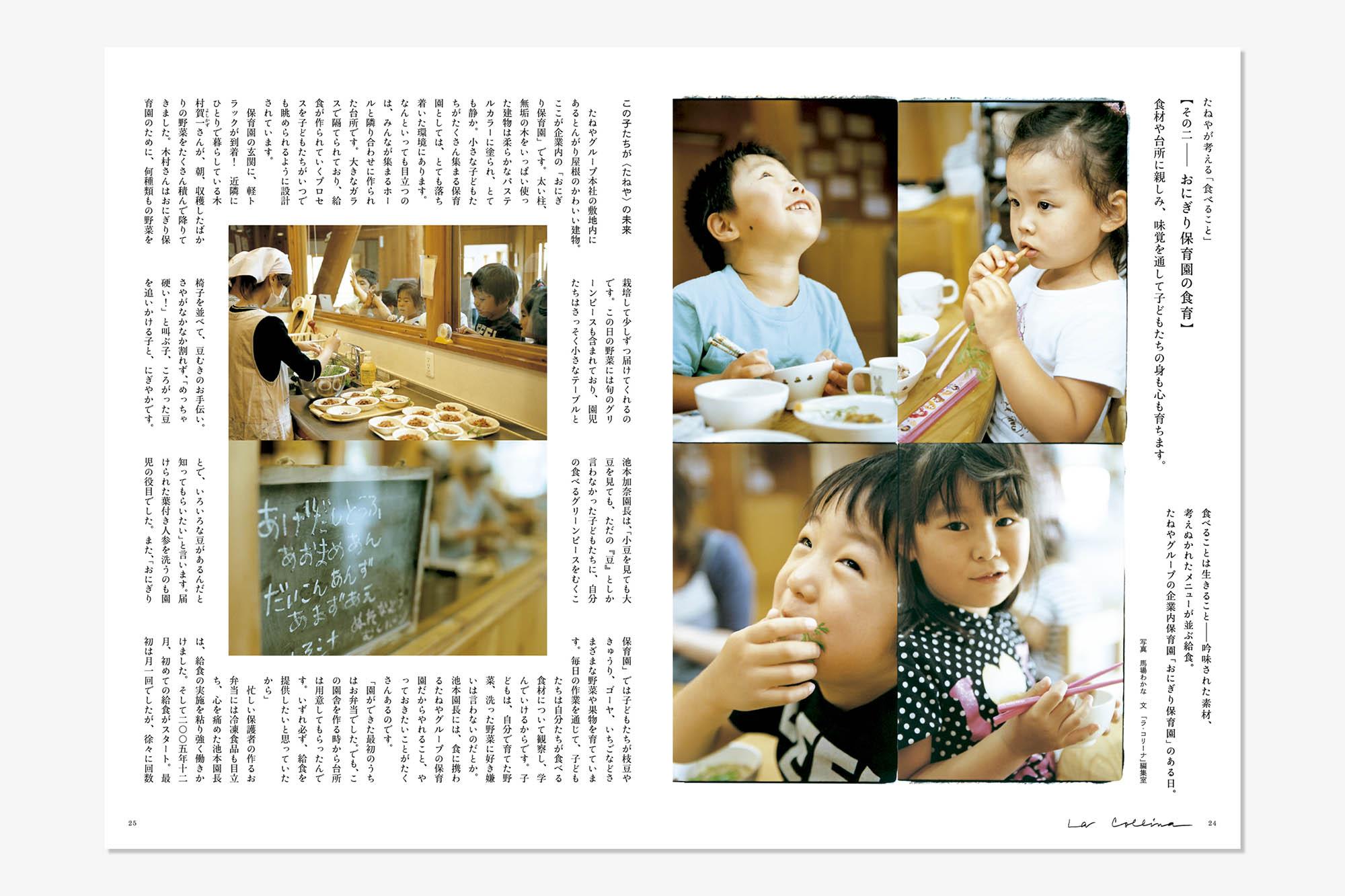 book_03_102