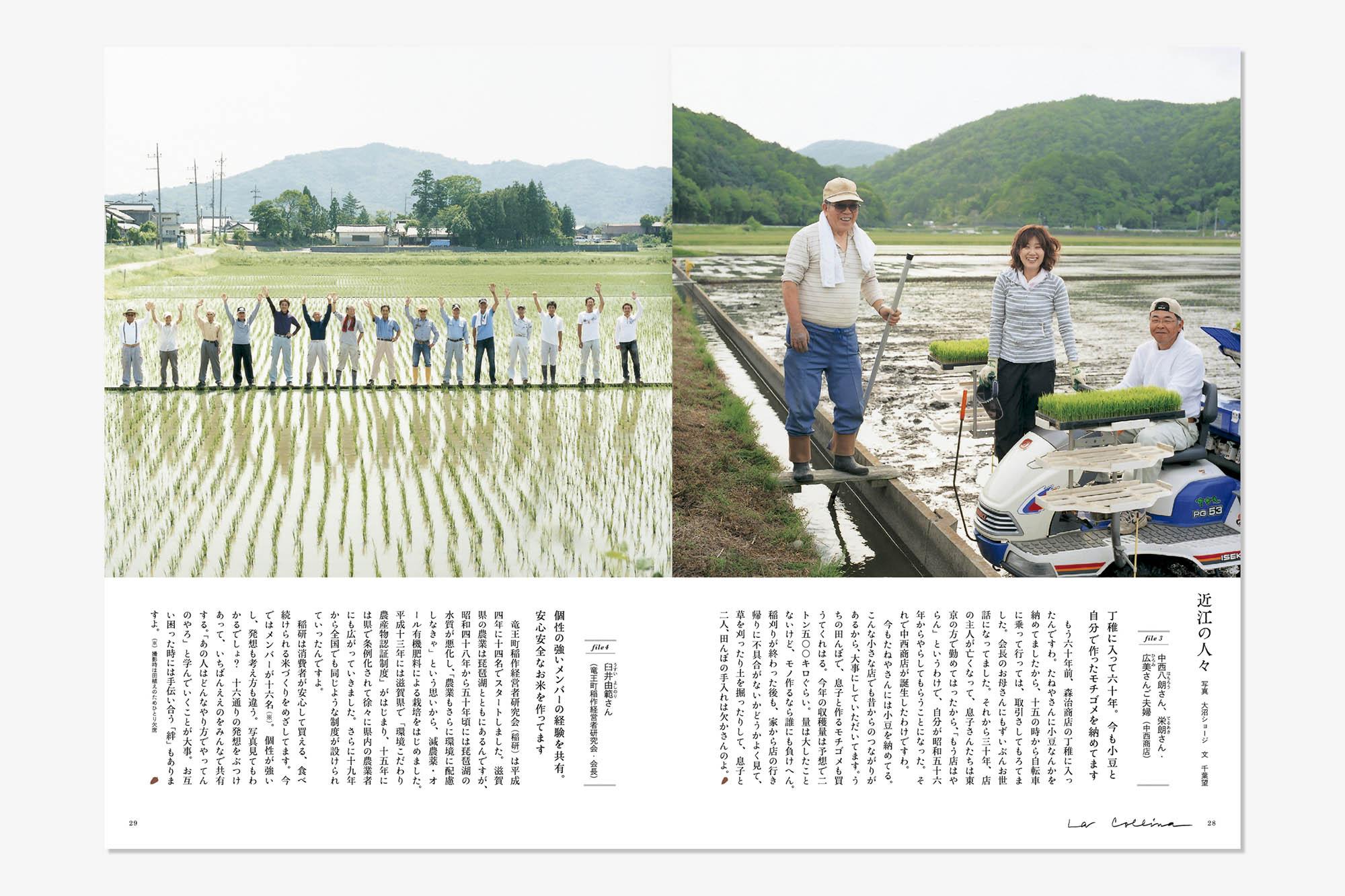 book_03_103
