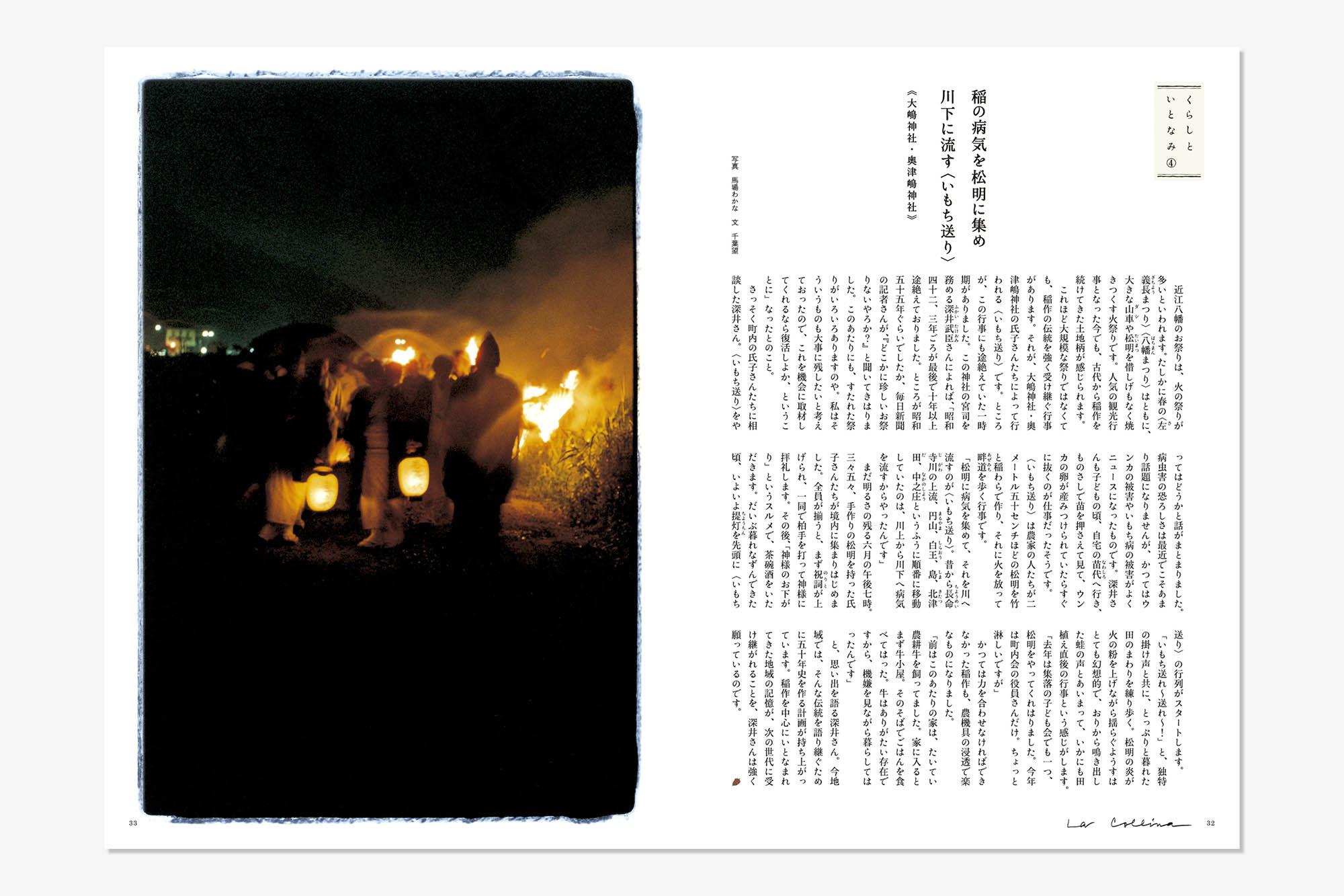 book_03_104
