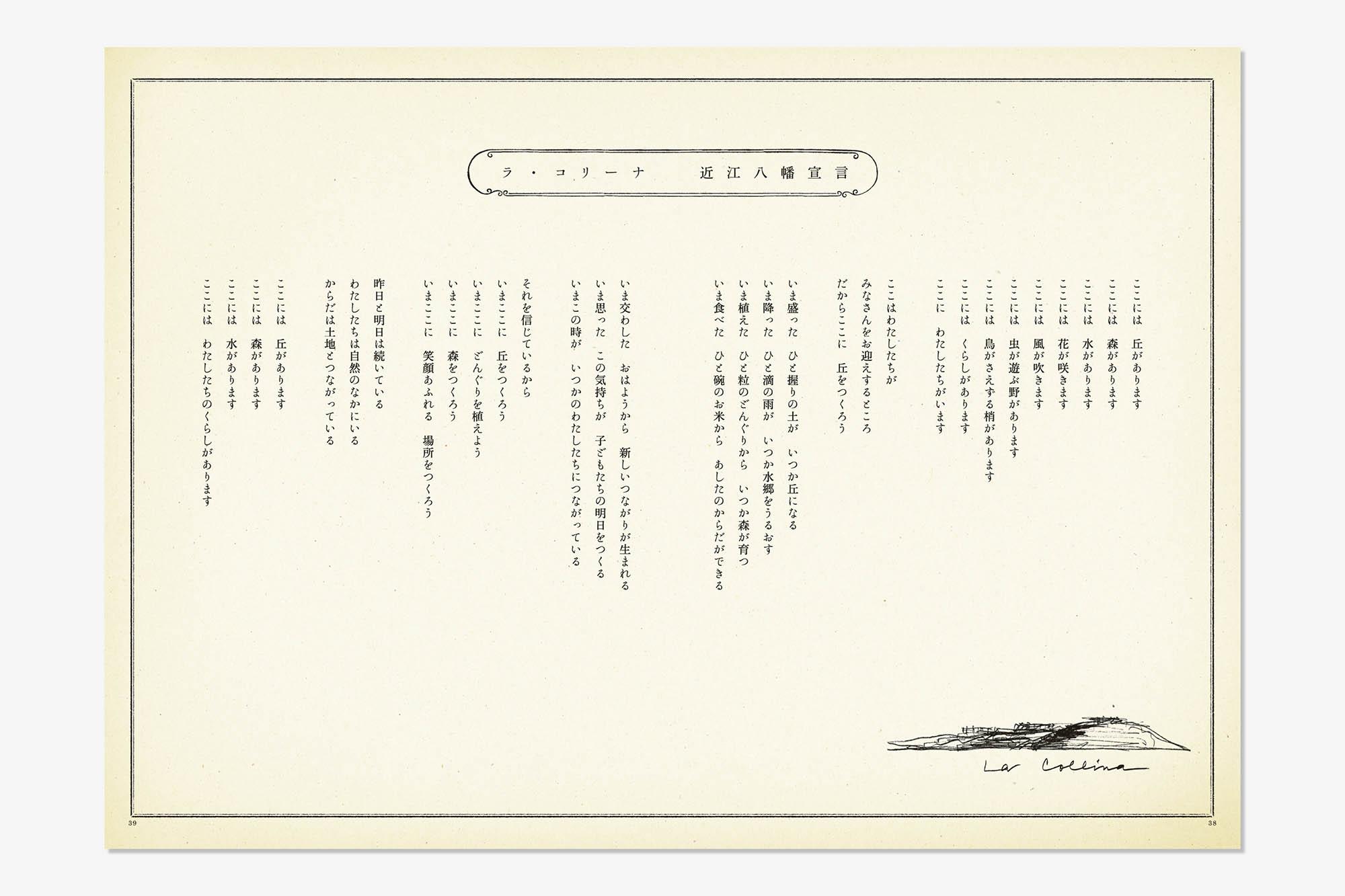 book_03_106