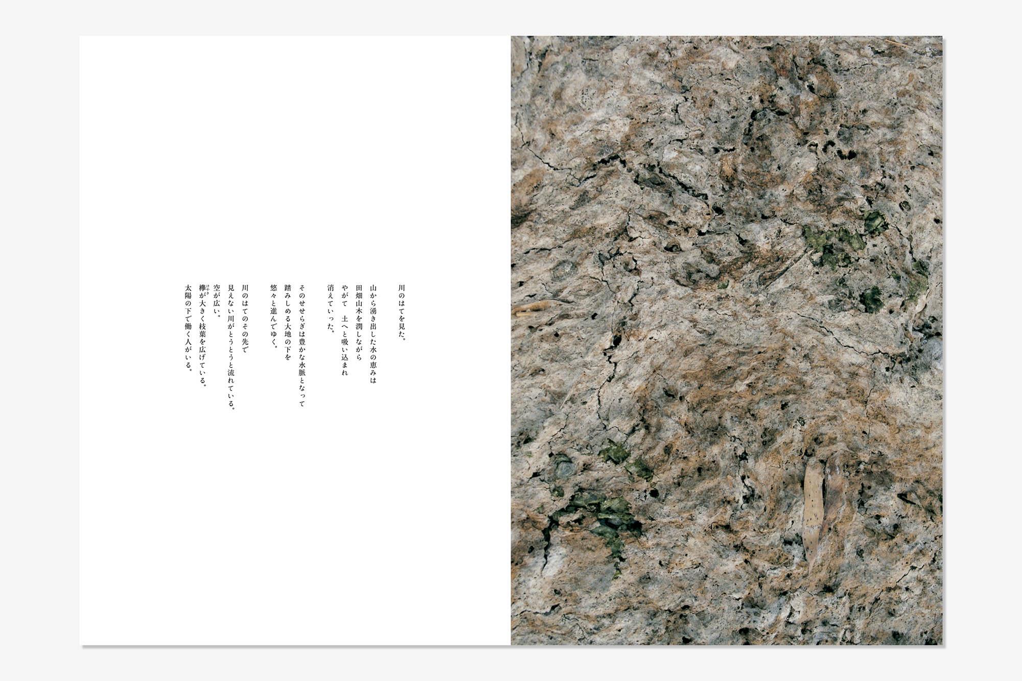 book_03_112
