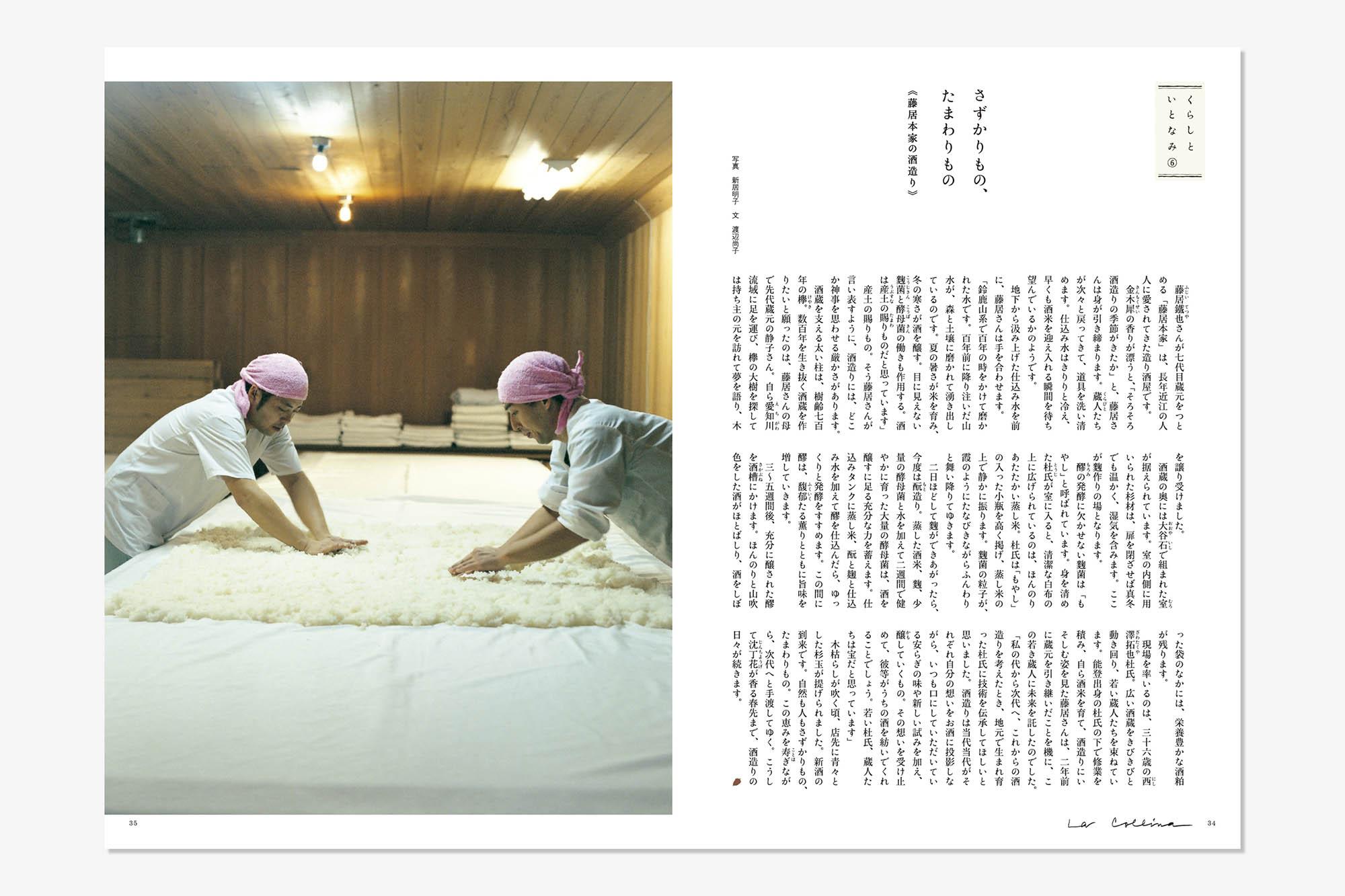 book_03_116