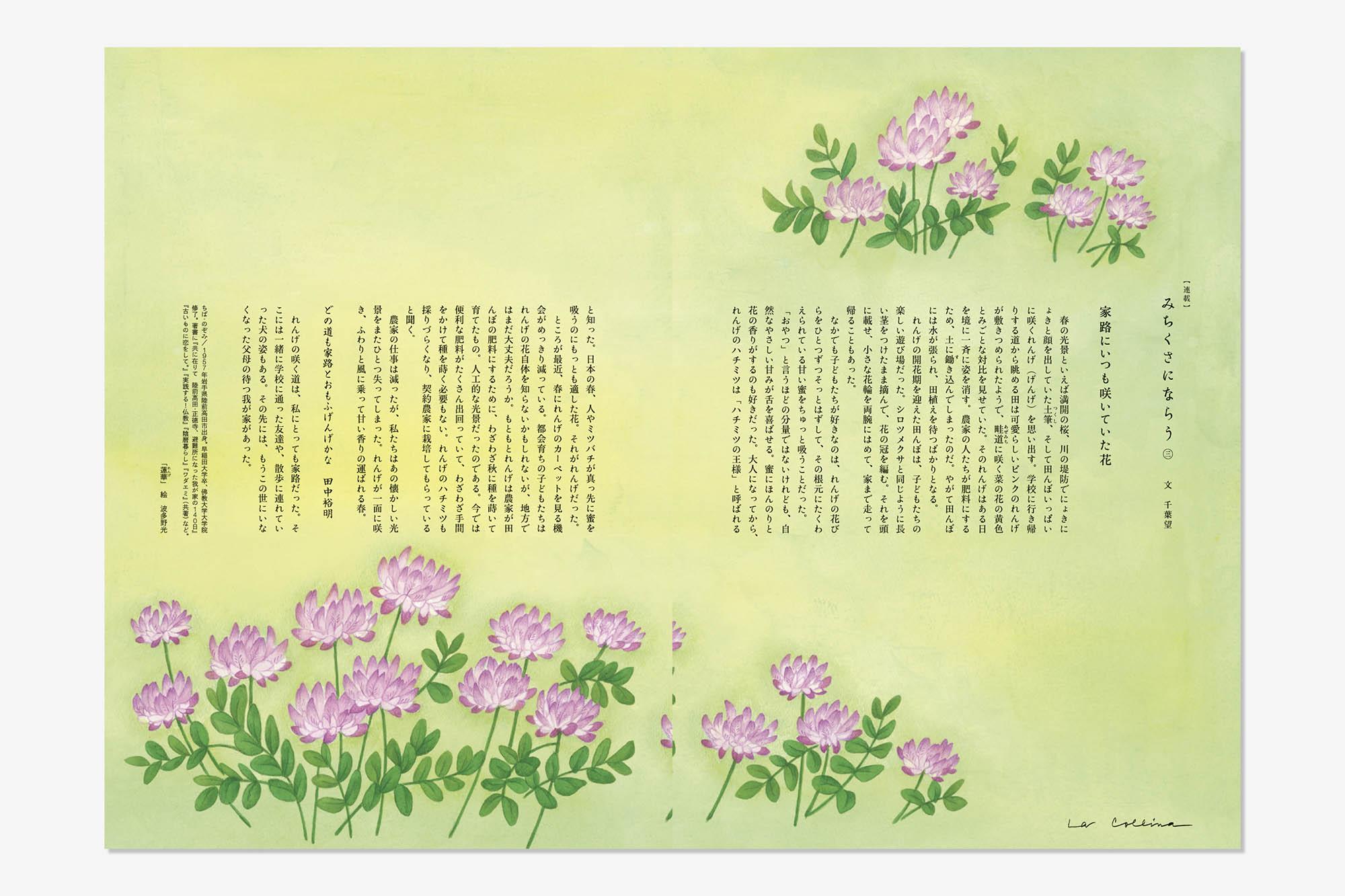 book_03_117