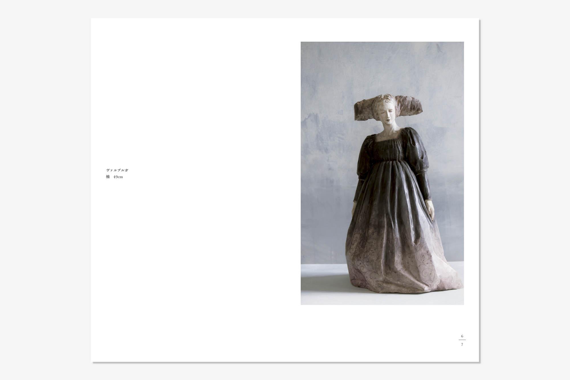 book_03_12