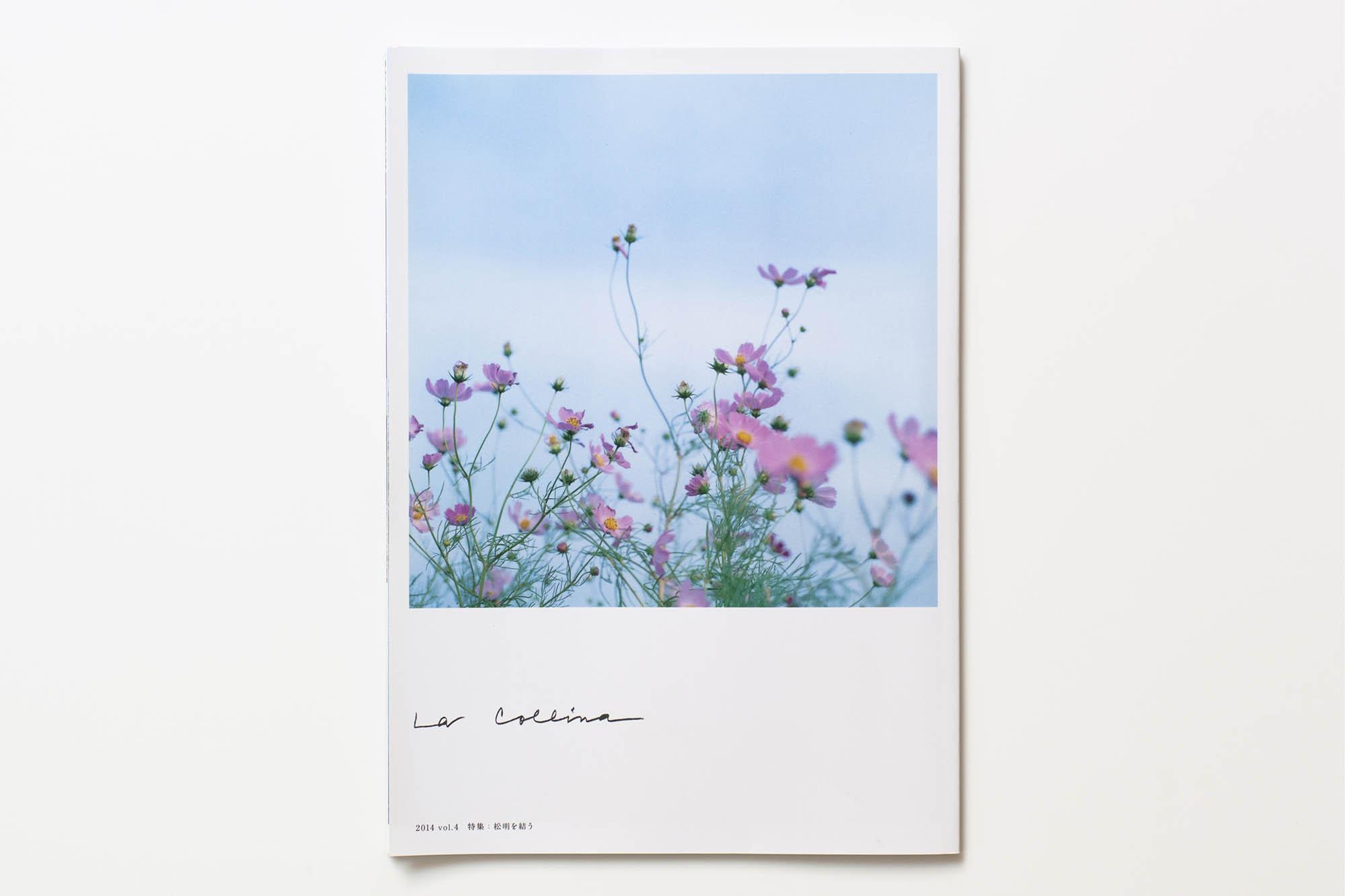 book_03_120
