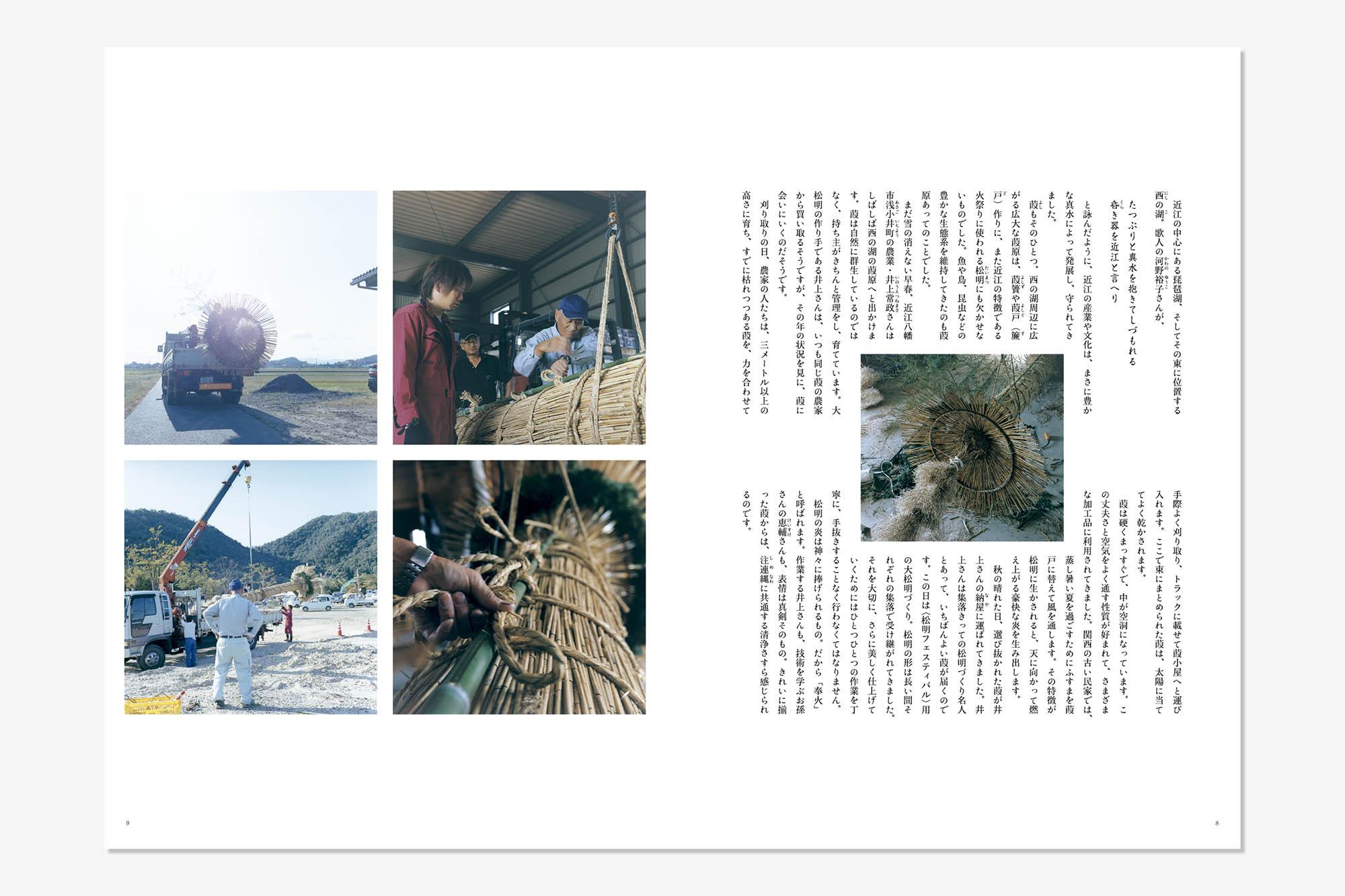 book_03_123