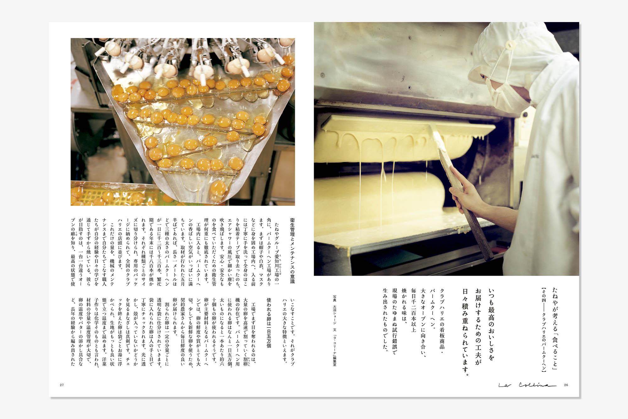 book_03_126
