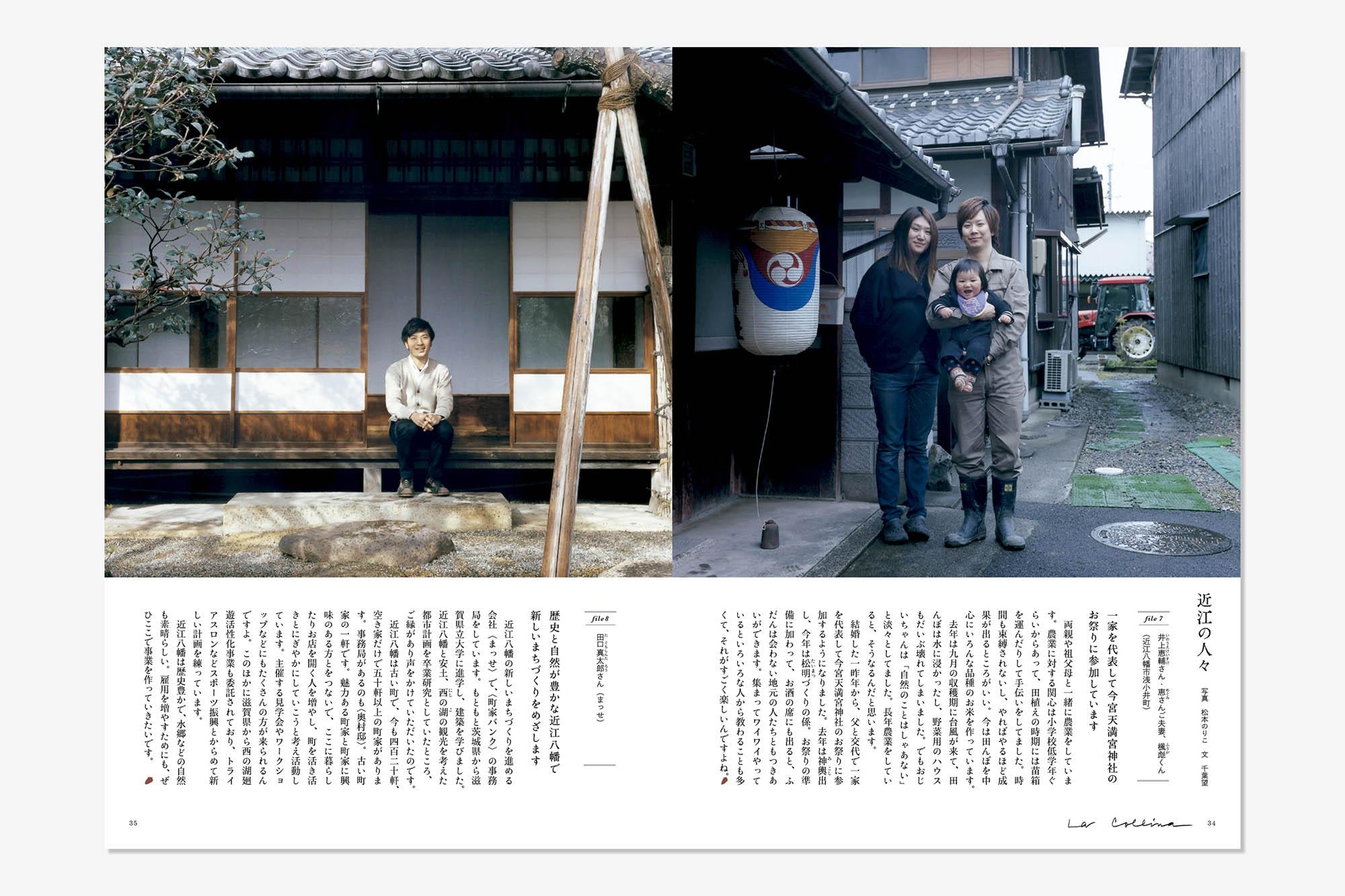 book_03_127