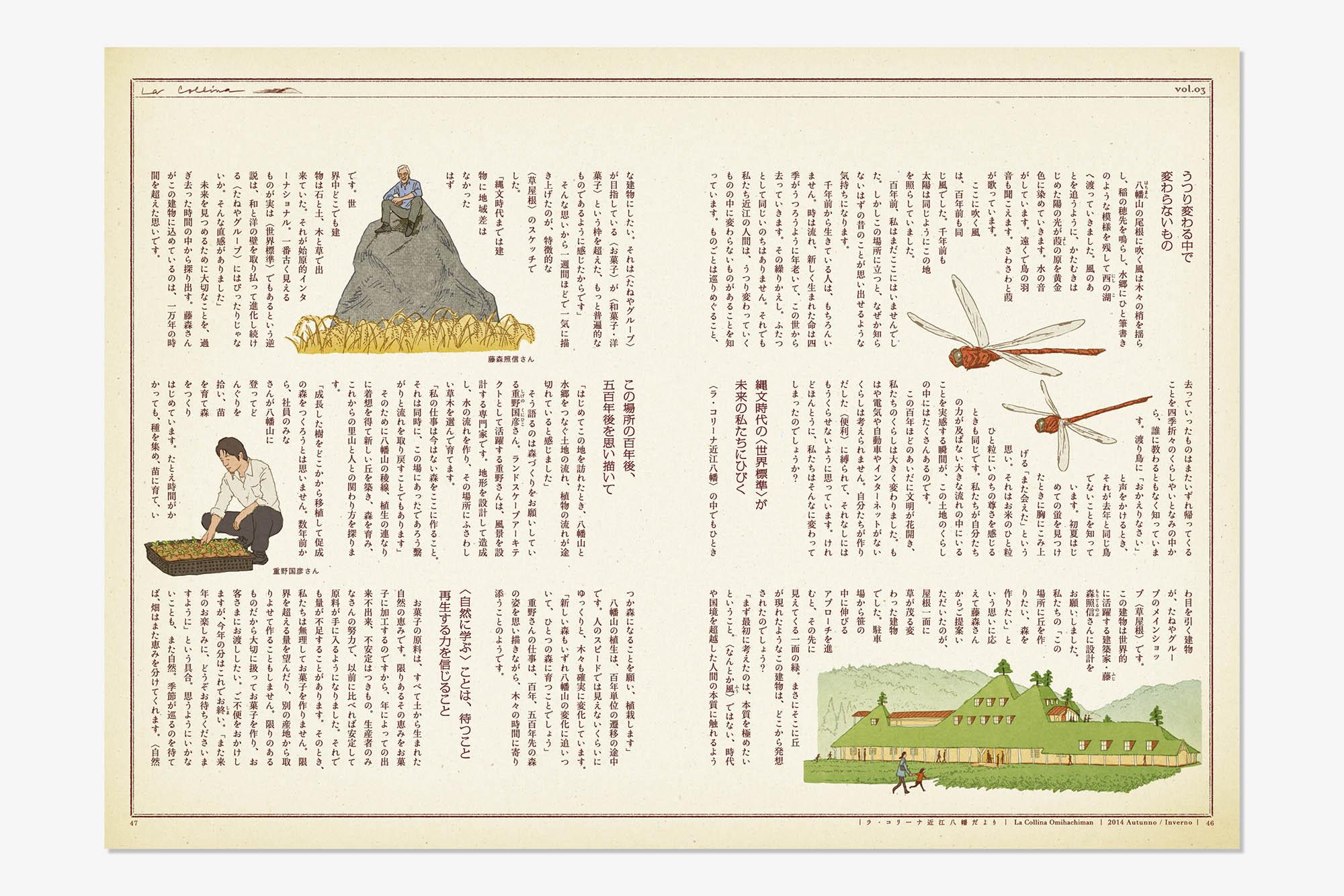 book_03_130