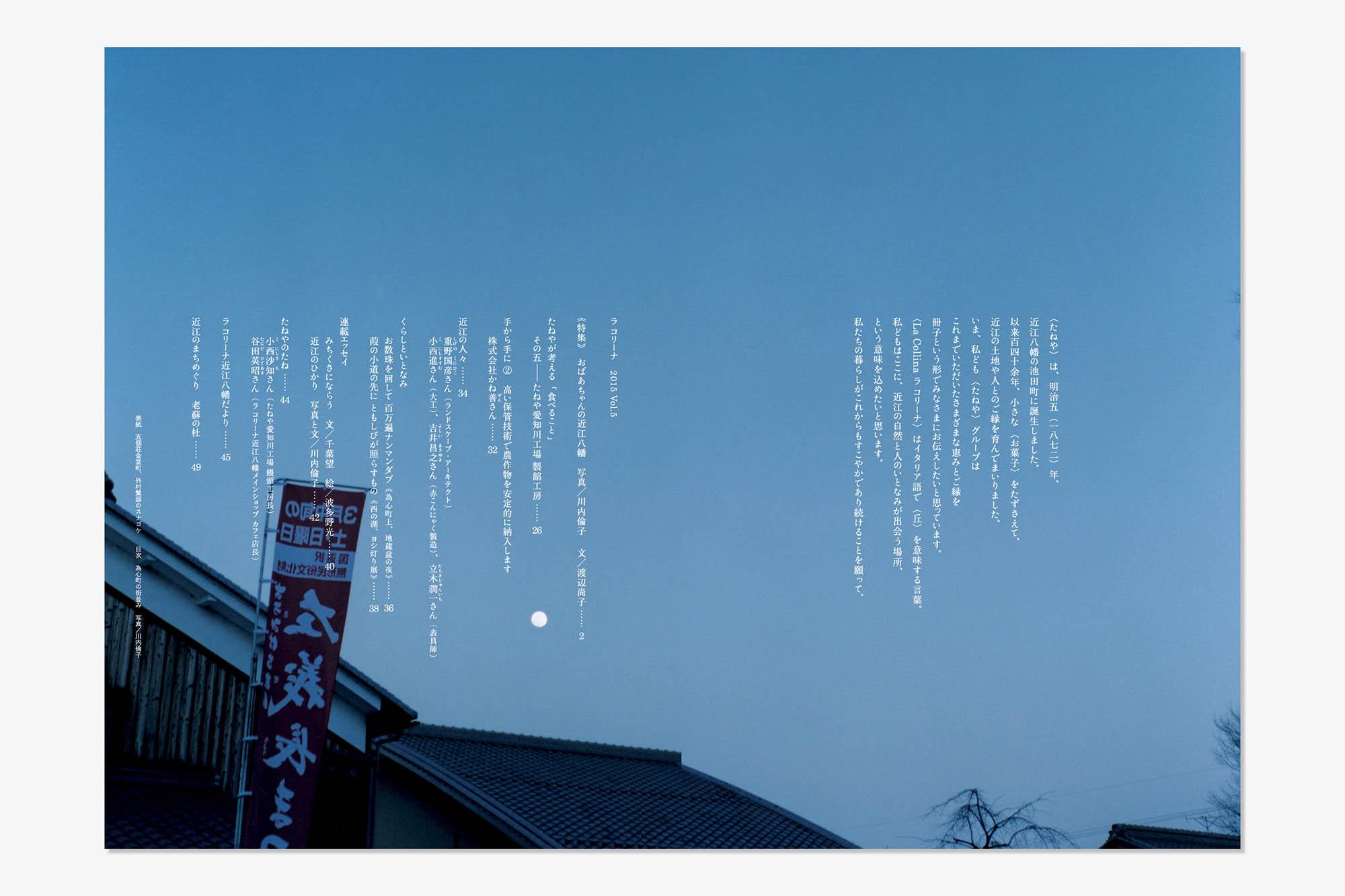 book_03_133