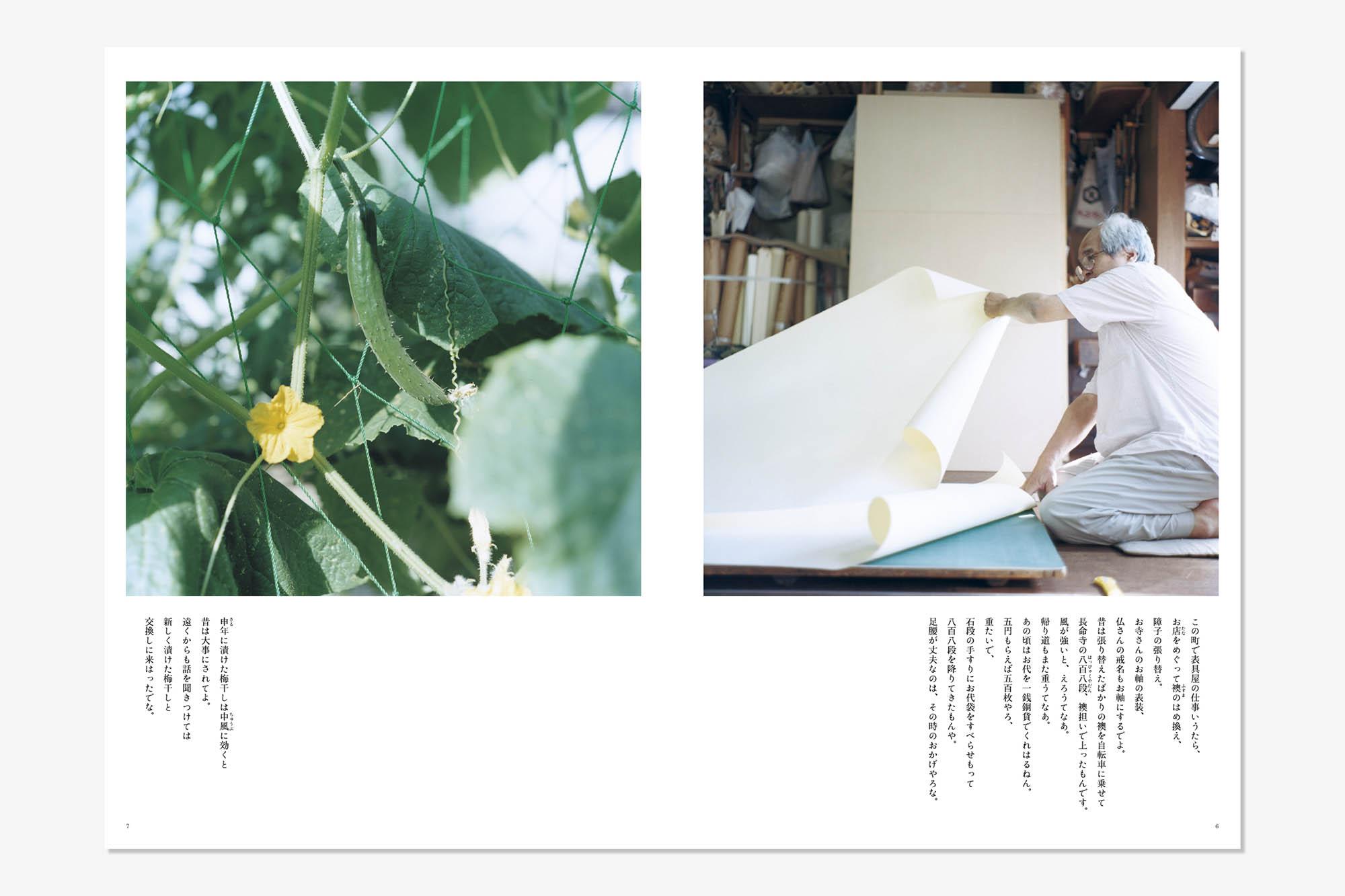 book_03_135