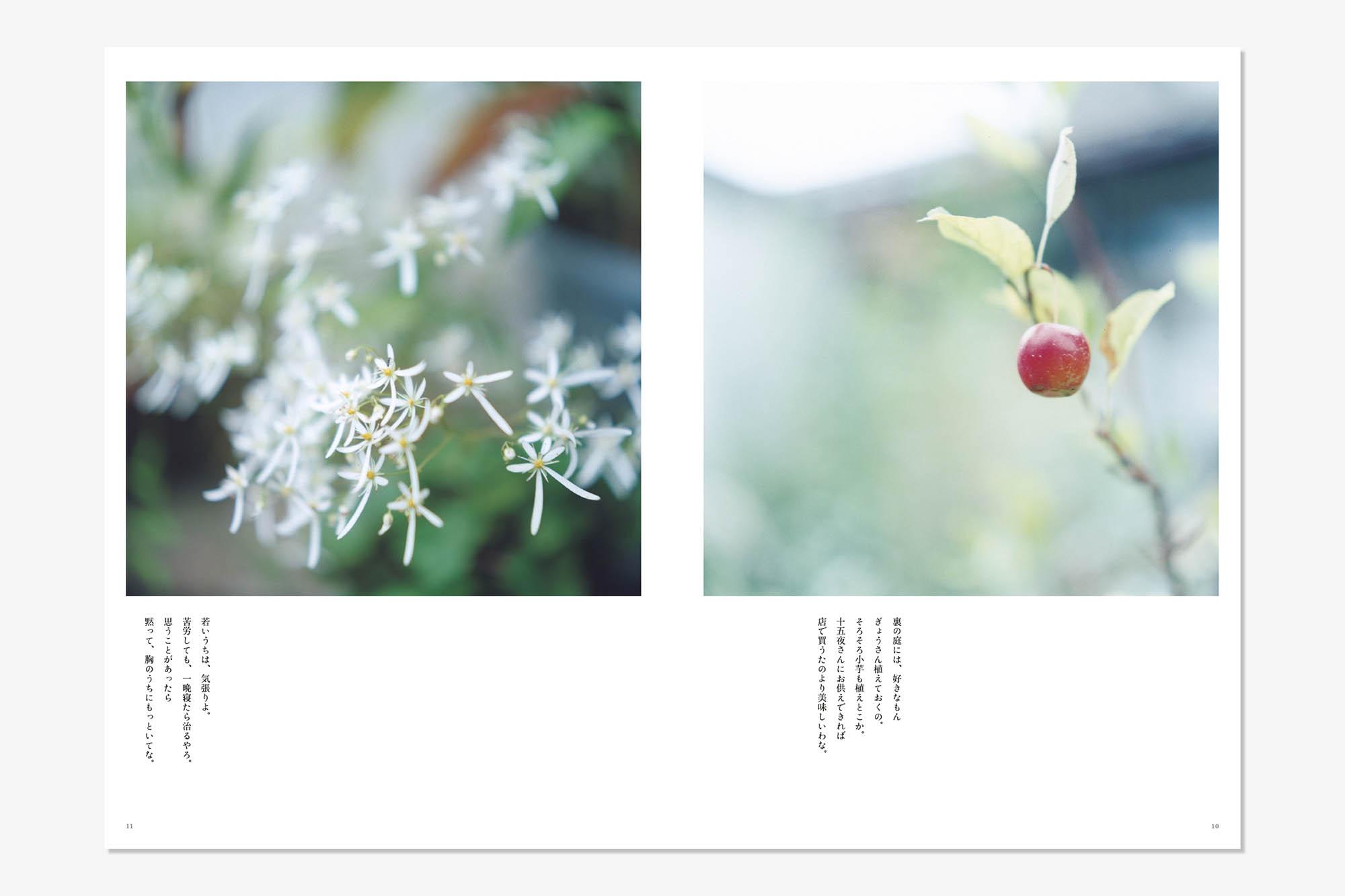 book_03_136