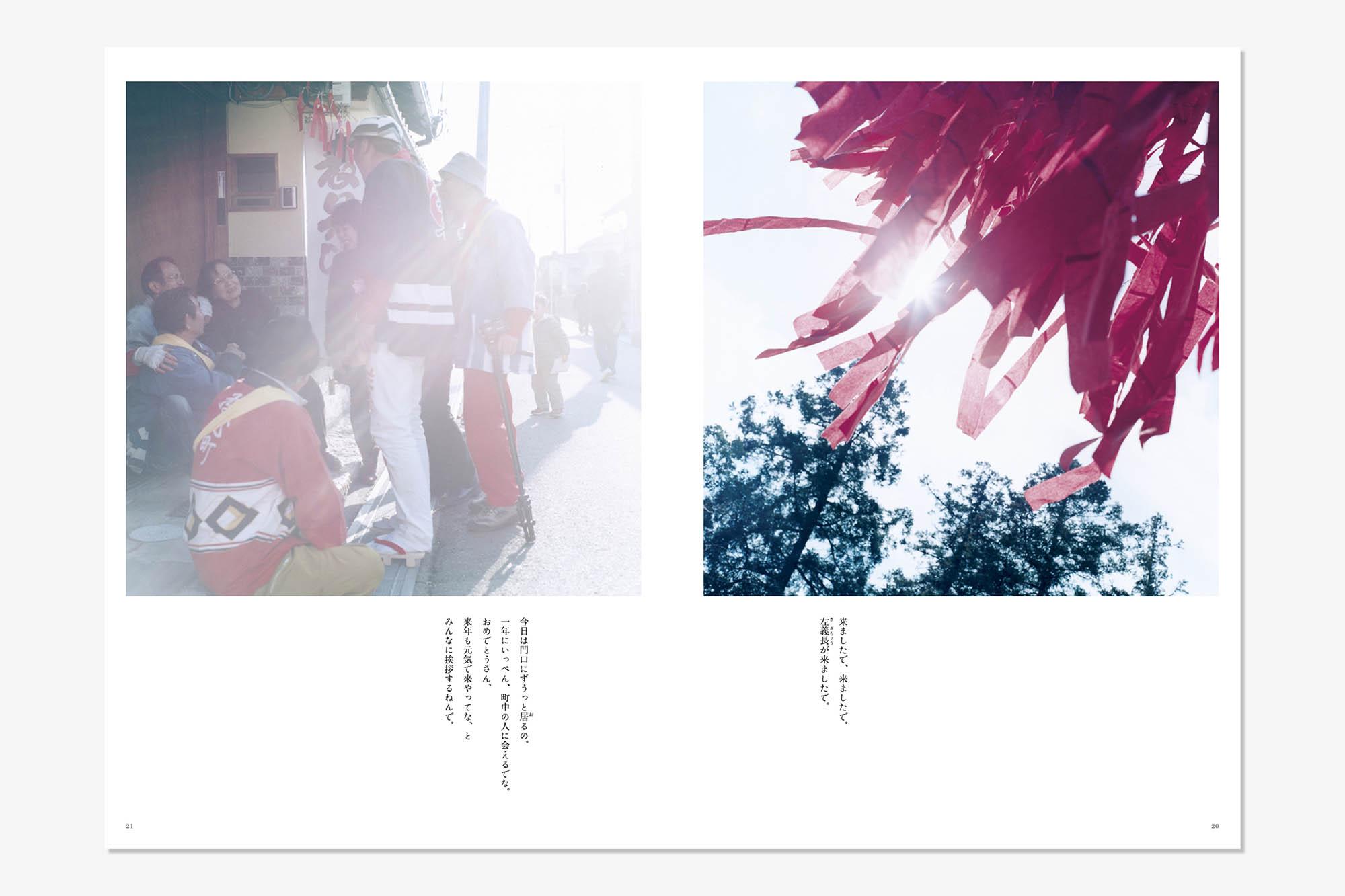 book_03_137