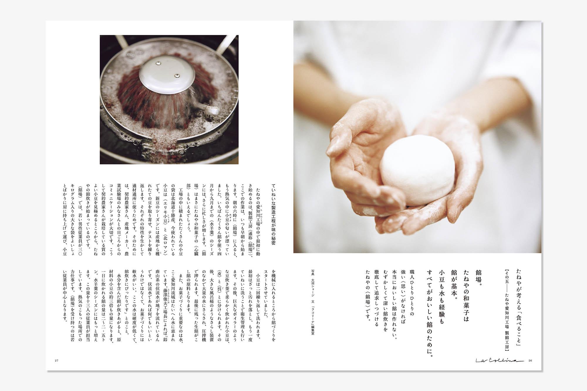 book_03_138