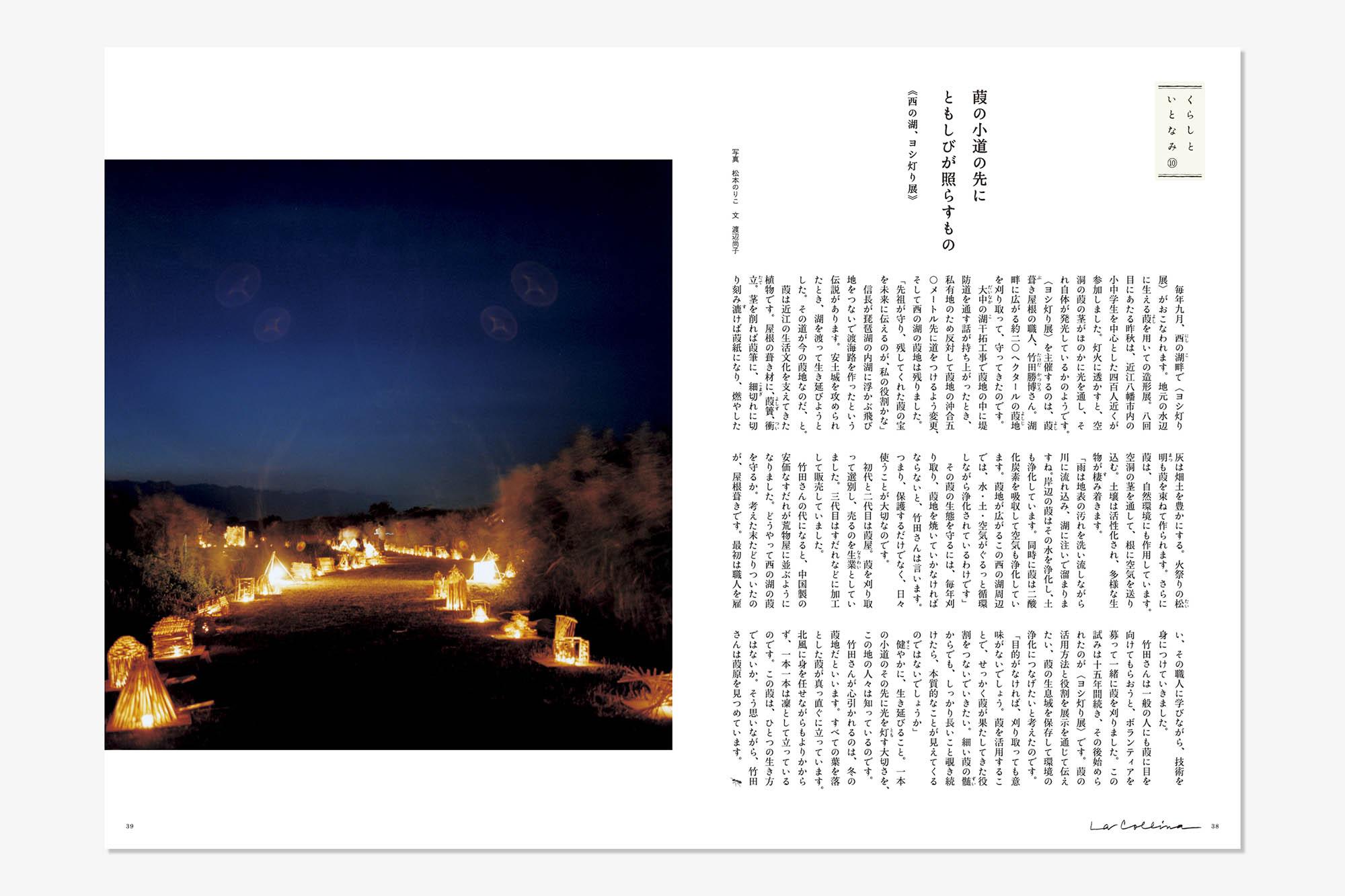 book_03_140