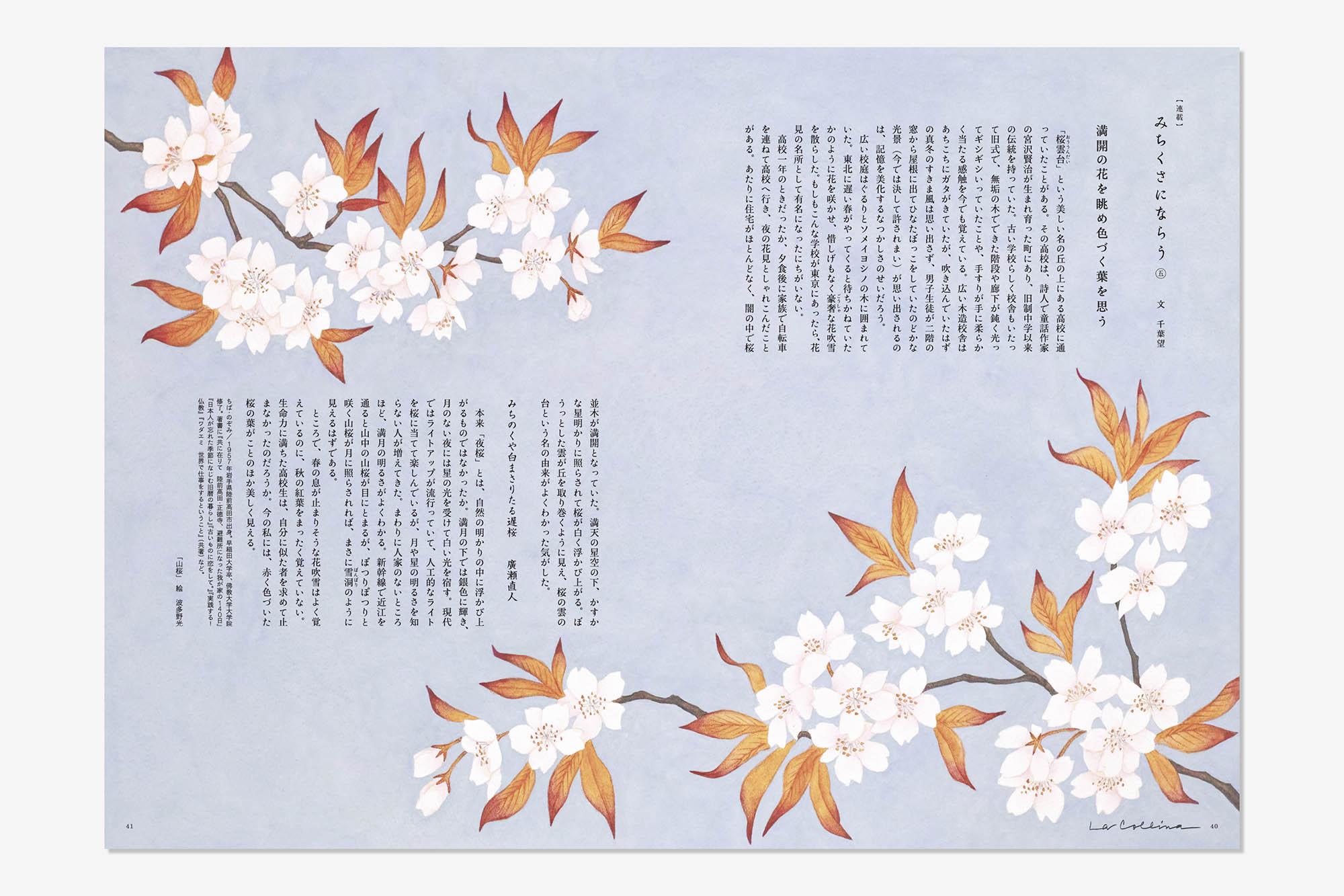 book_03_141