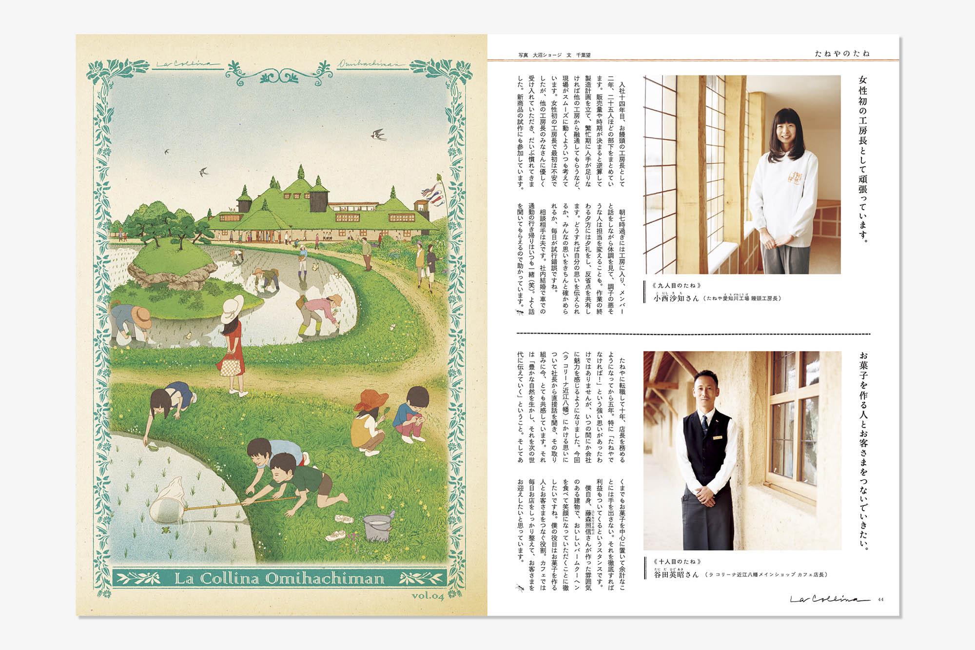 book_03_142