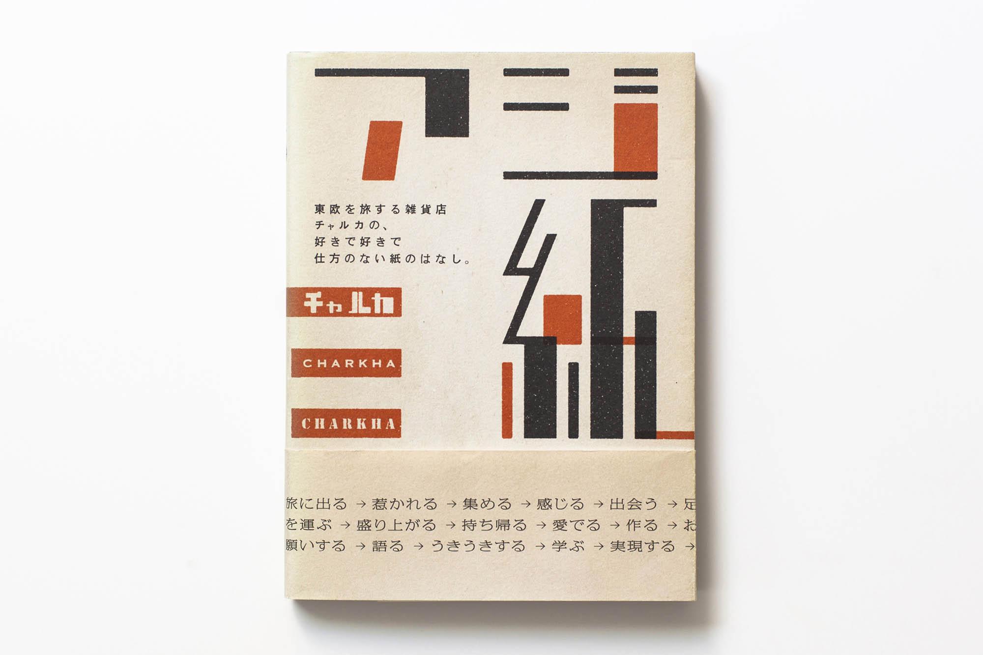 book_03_20
