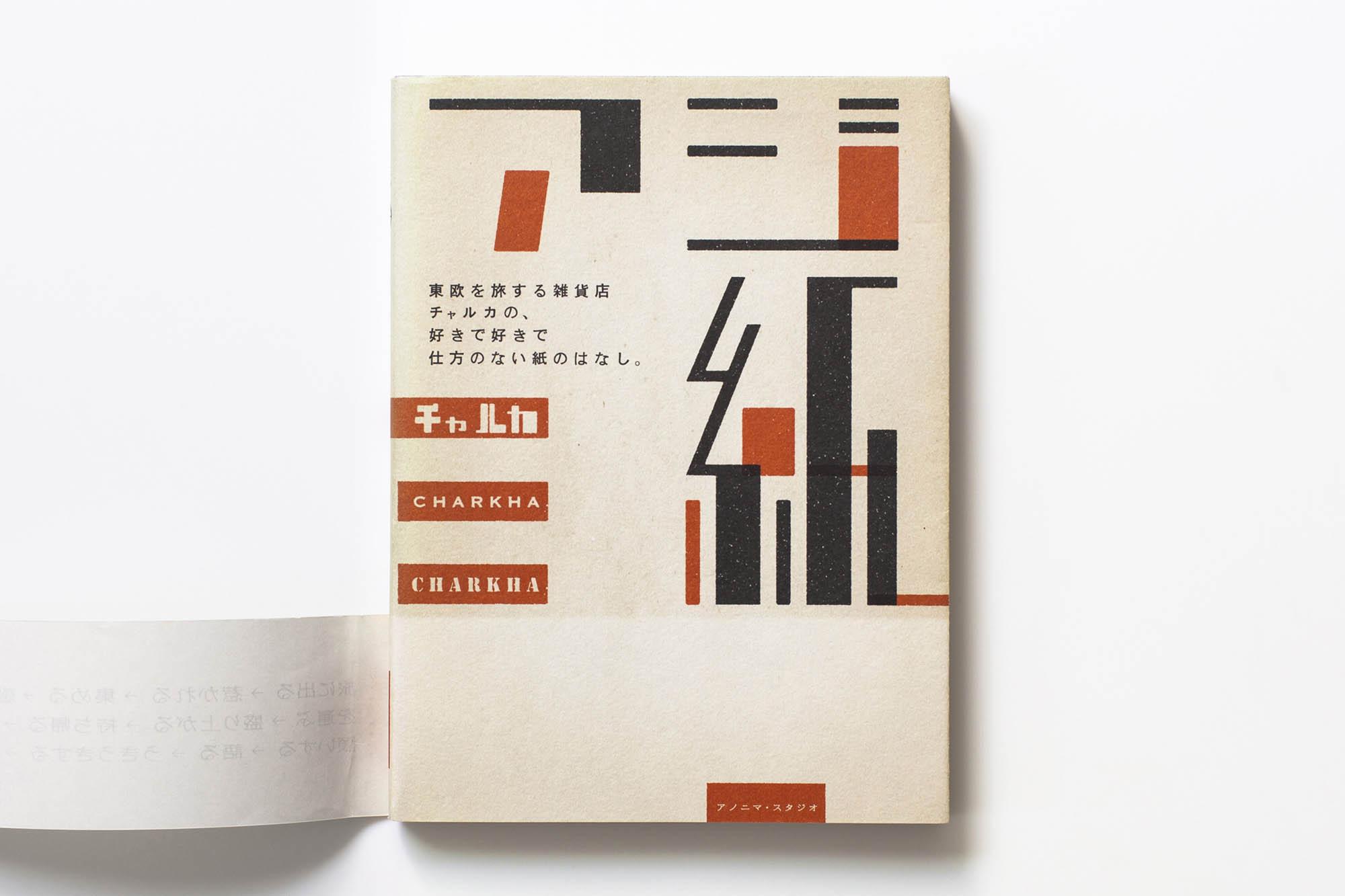 book_03_21
