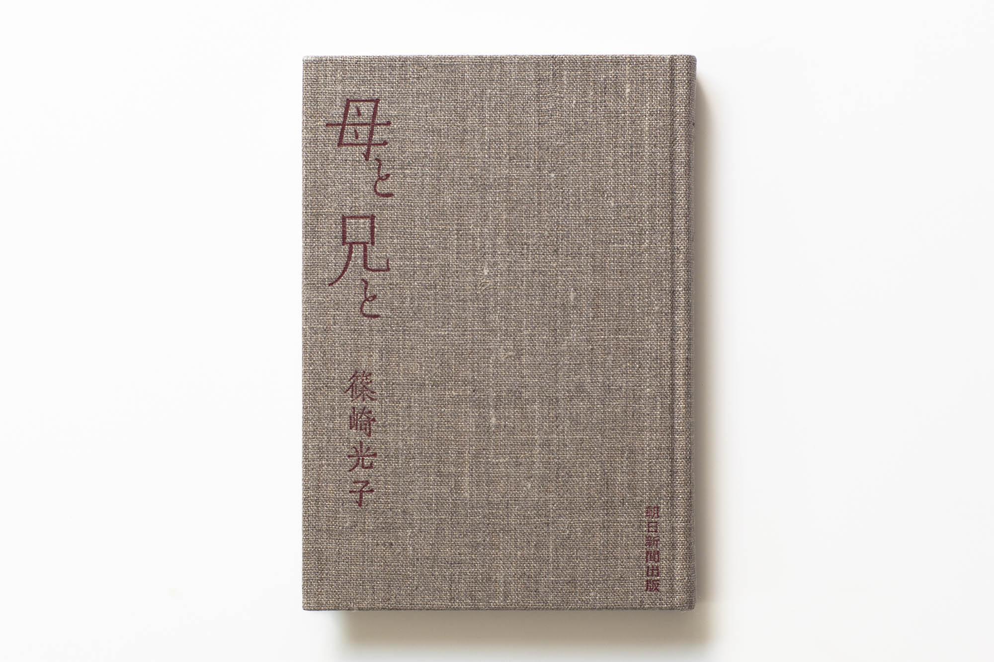 book_03_29