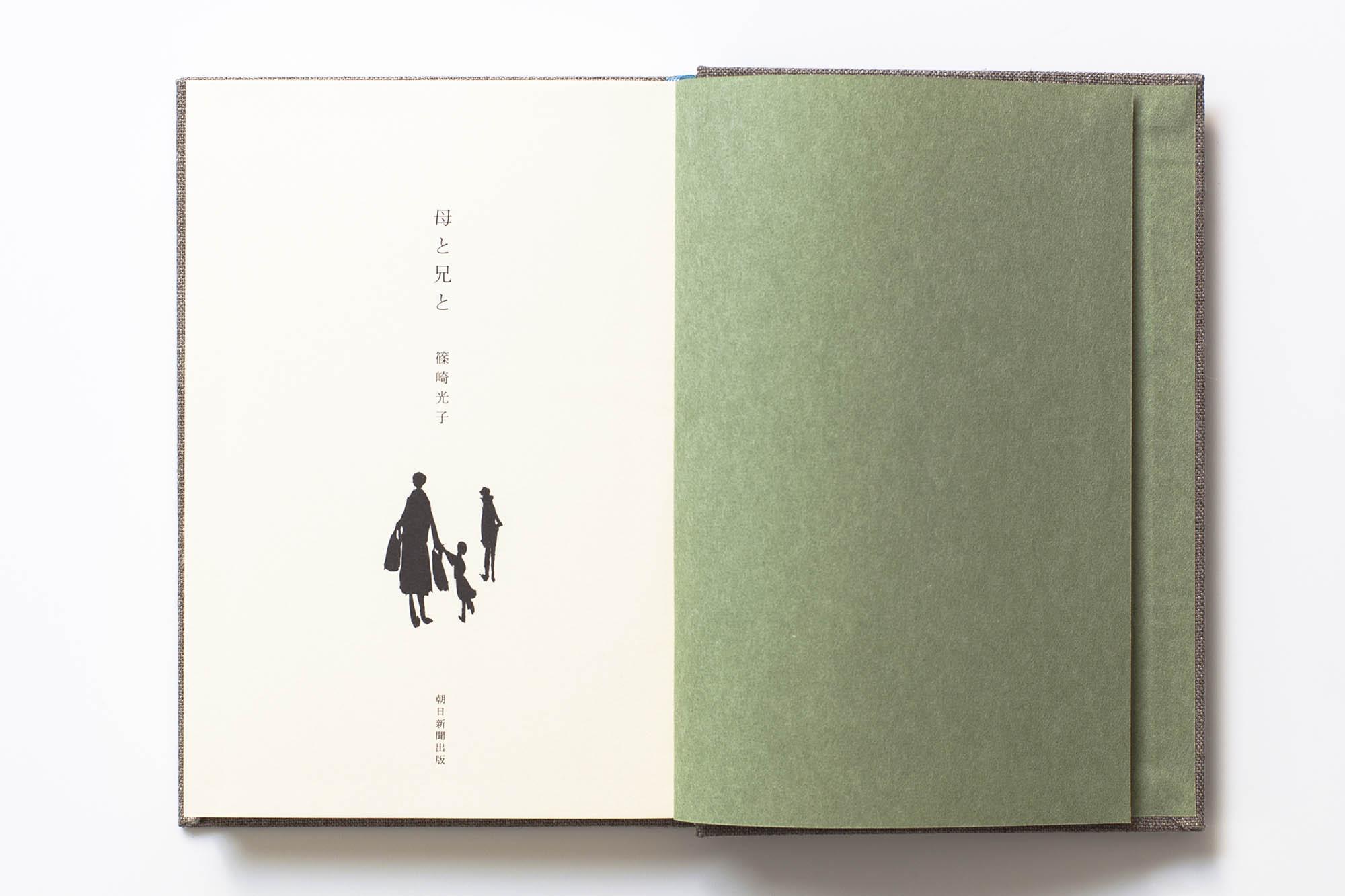 book_03_30