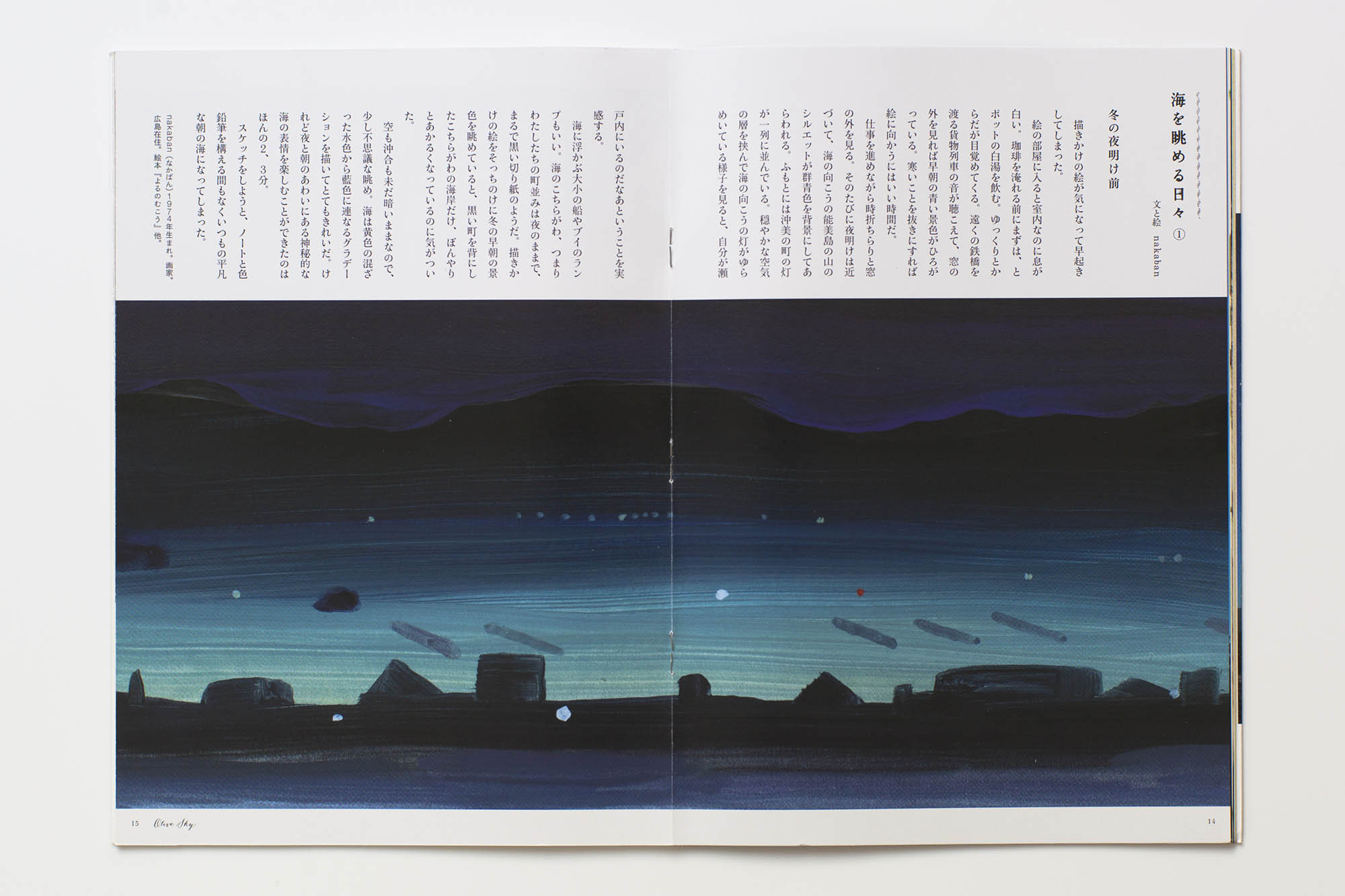 book_03_37
