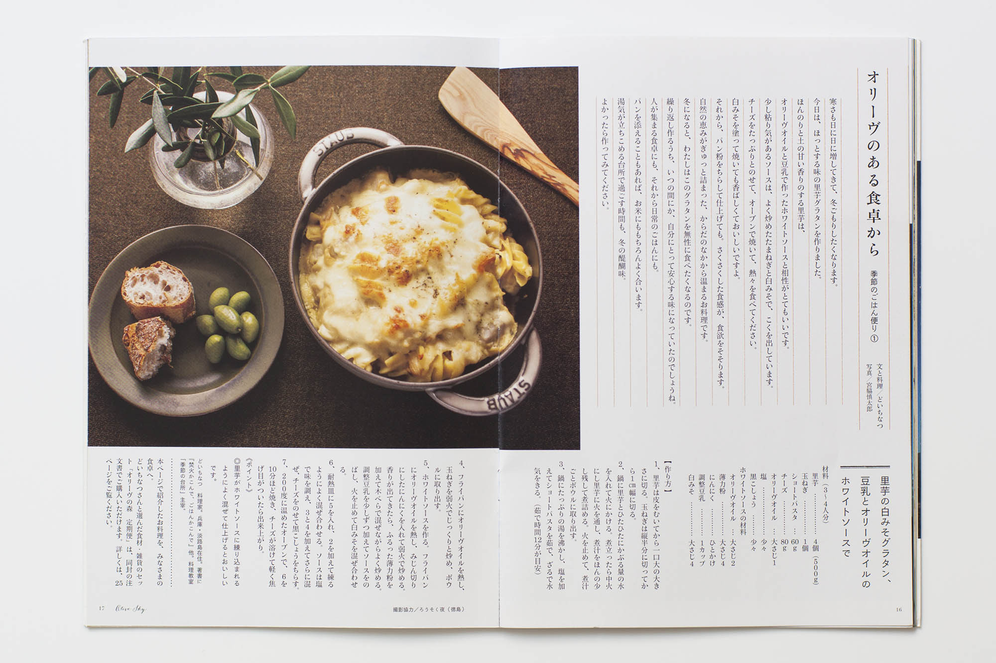 book_03_38