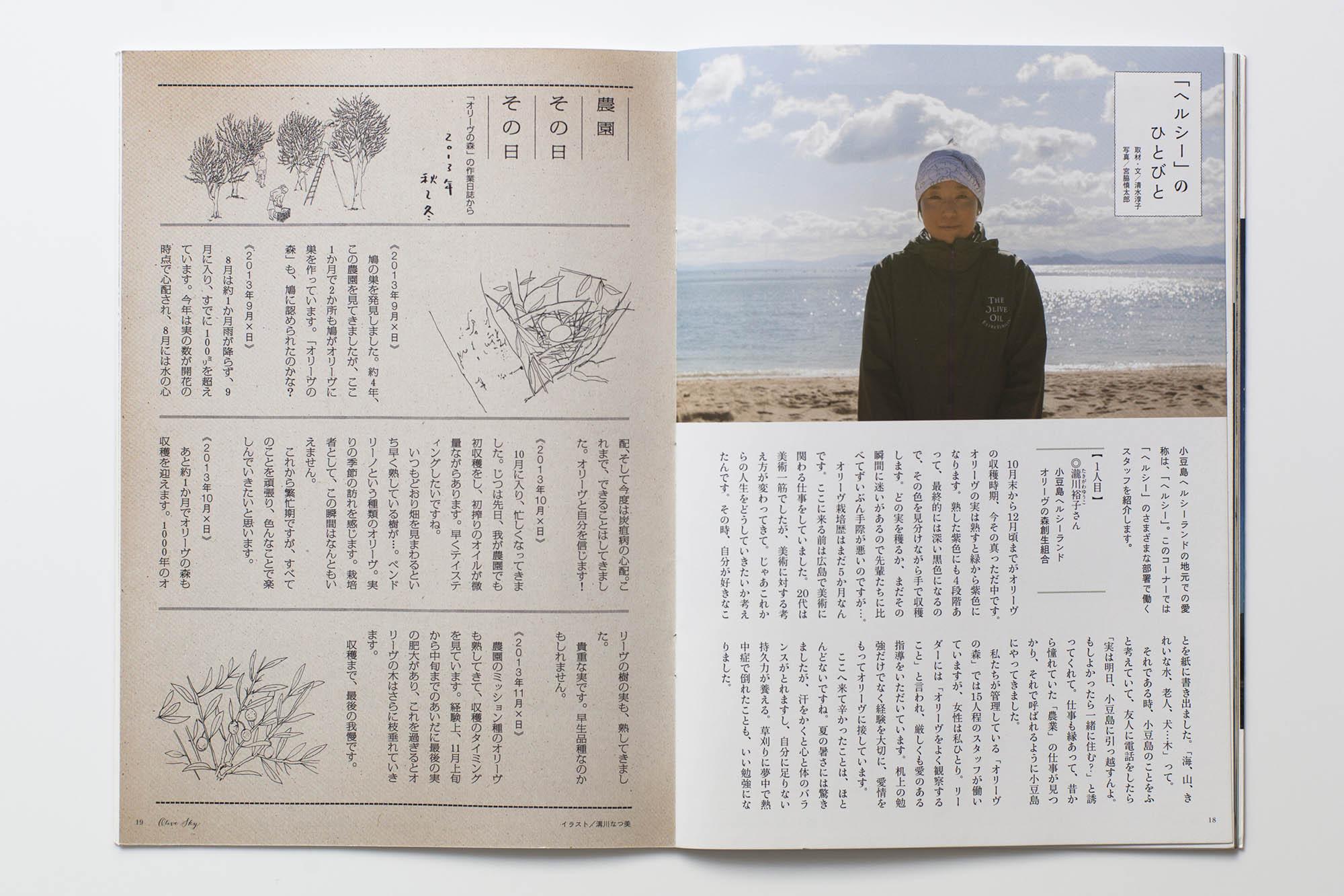 book_03_39