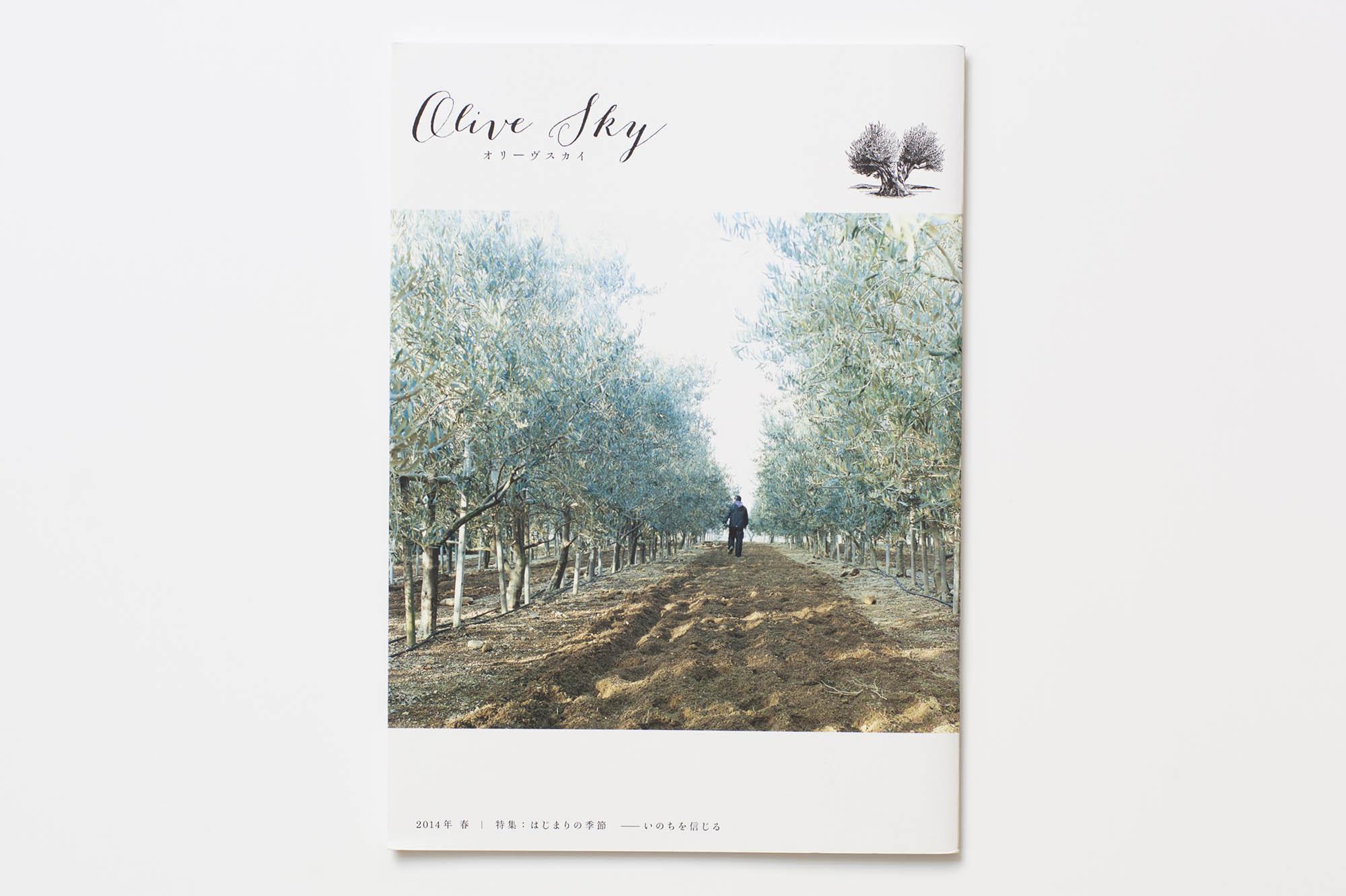 book_03_41