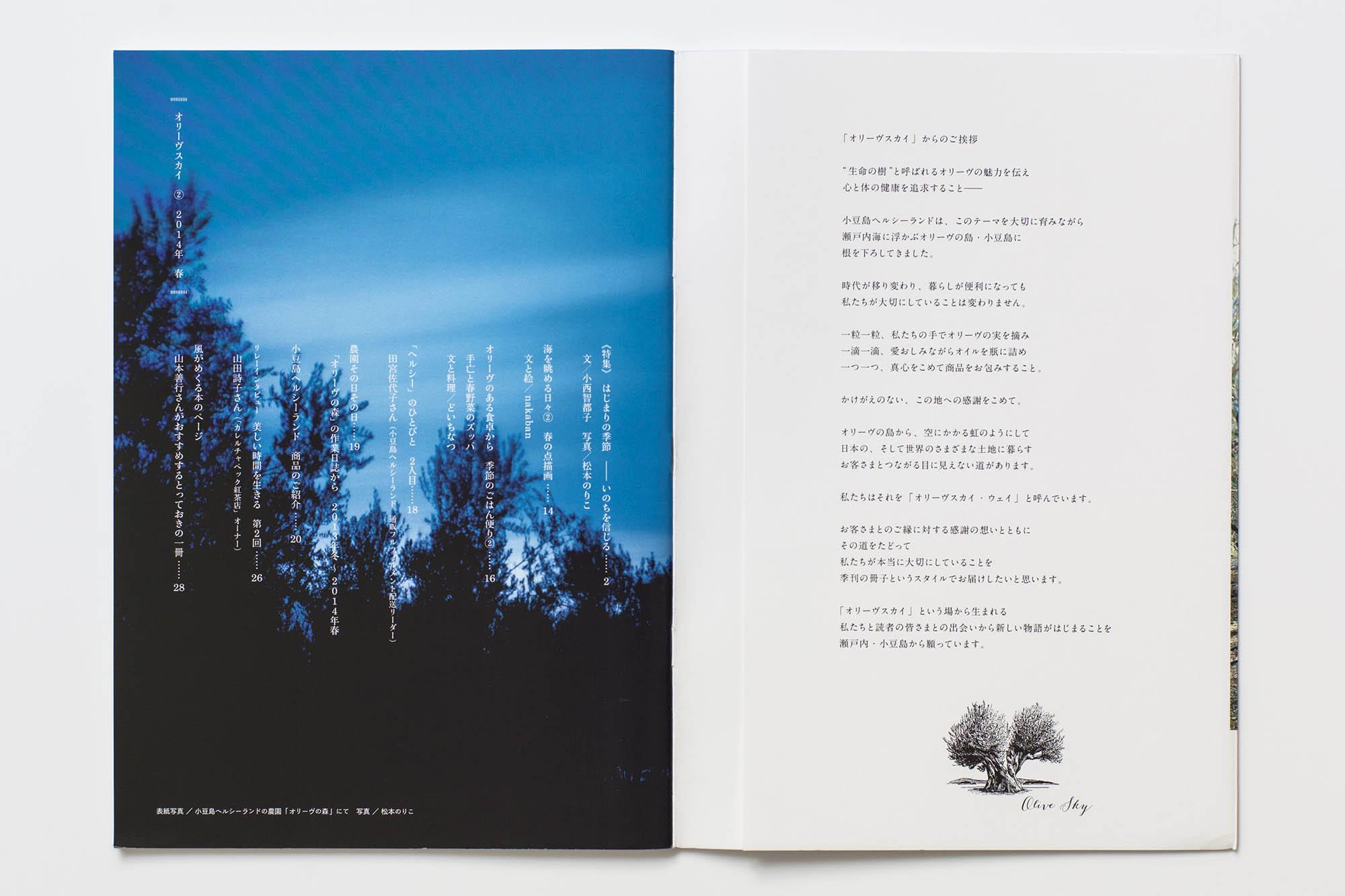 book_03_42