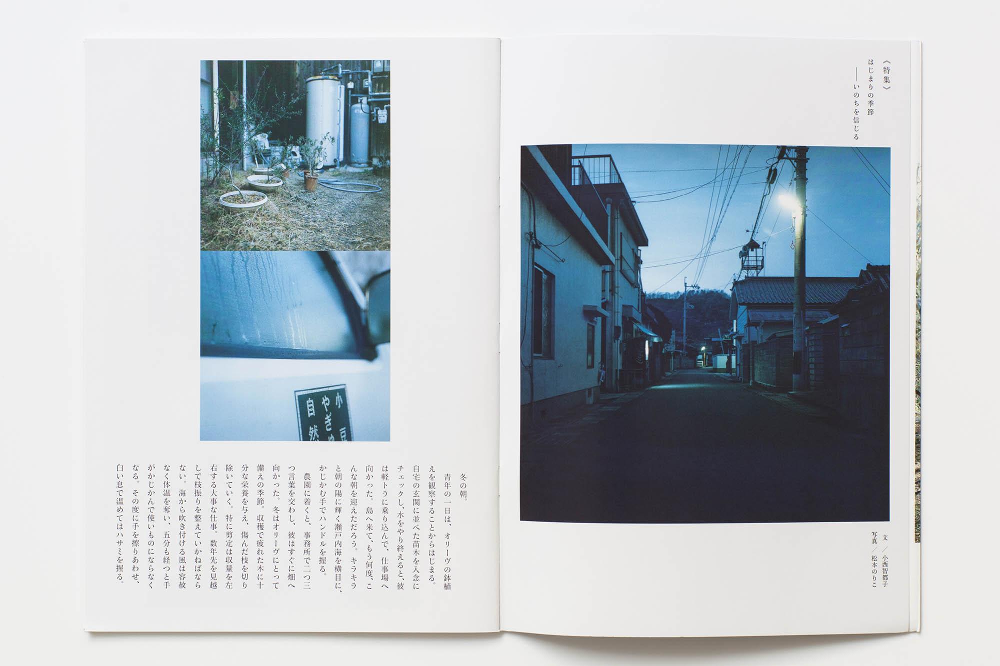 book_03_43